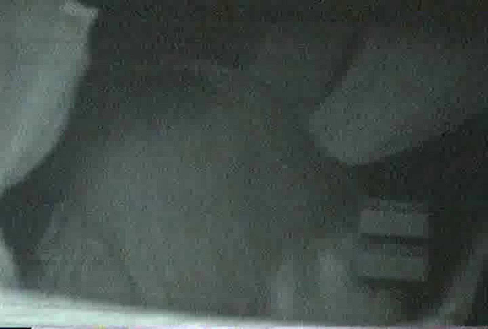 充血監督の深夜の運動会Vol.112 OLヌード天国 盗み撮り動画キャプチャ 107PIX 98