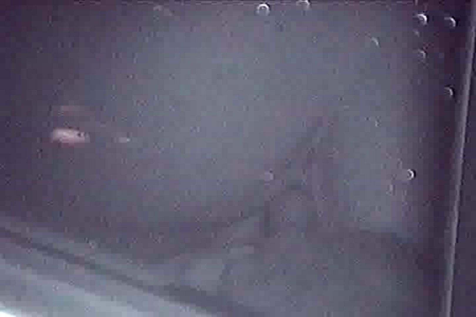 充血監督の深夜の運動会Vol.115 OLヌード天国   0  64PIX 57