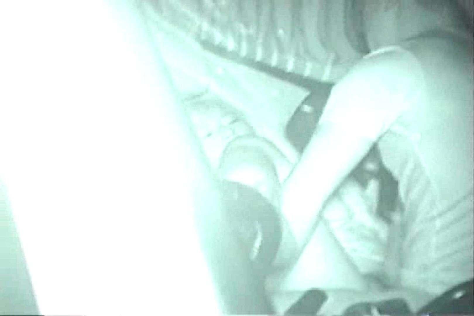充血監督の深夜の運動会Vol.120 カップルのセックス 盗撮動画紹介 63PIX 27