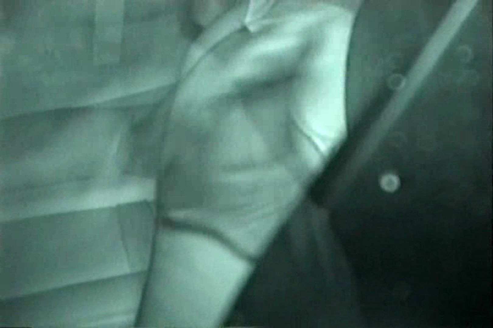 充血監督の深夜の運動会Vol.124 車でエッチ AV動画キャプチャ 52PIX 33