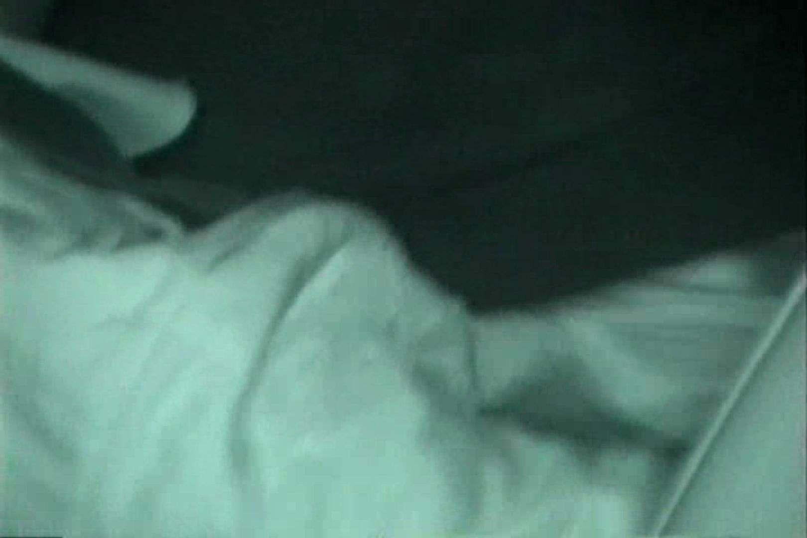 充血監督の深夜の運動会Vol.124 セックス のぞき動画画像 52PIX 38
