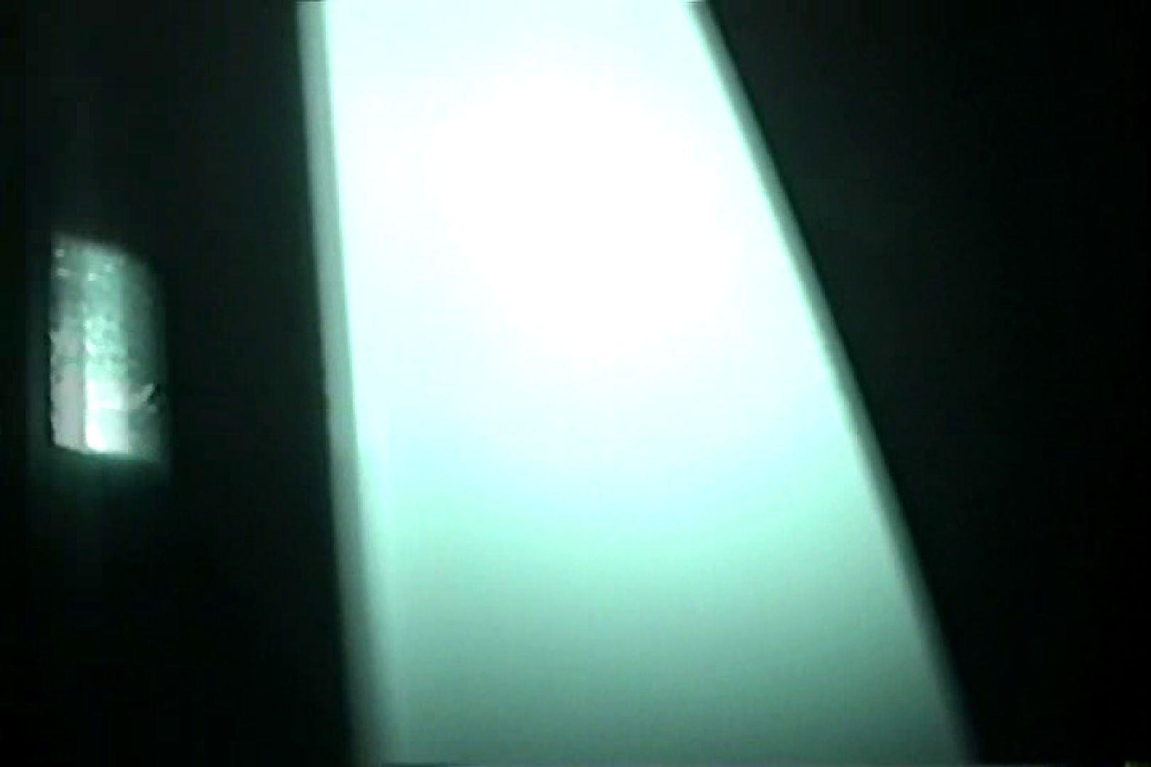 充血監督の深夜の運動会Vol.124 カーセックス おめこ無修正画像 52PIX 47