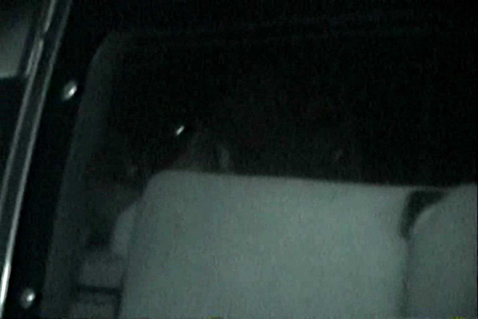 充血監督の深夜の運動会Vol.129 車でエッチ 性交動画流出 97PIX 19