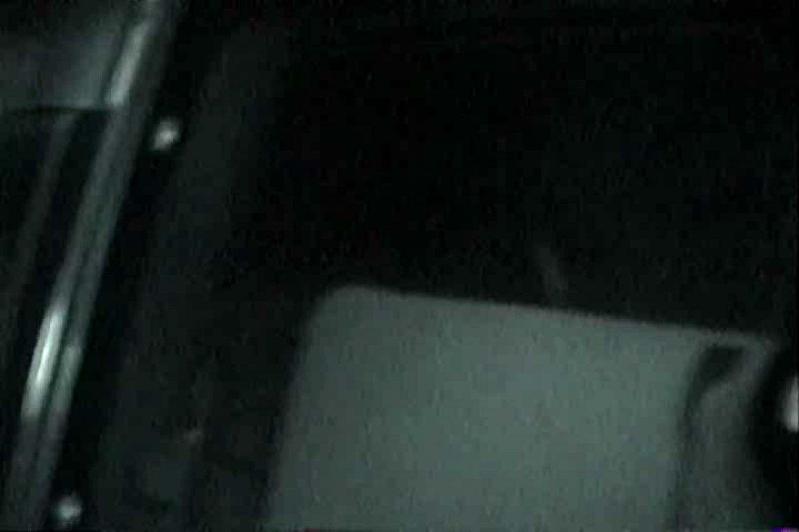 充血監督の深夜の運動会Vol.129 カーセックス オマンコ動画キャプチャ 97PIX 20