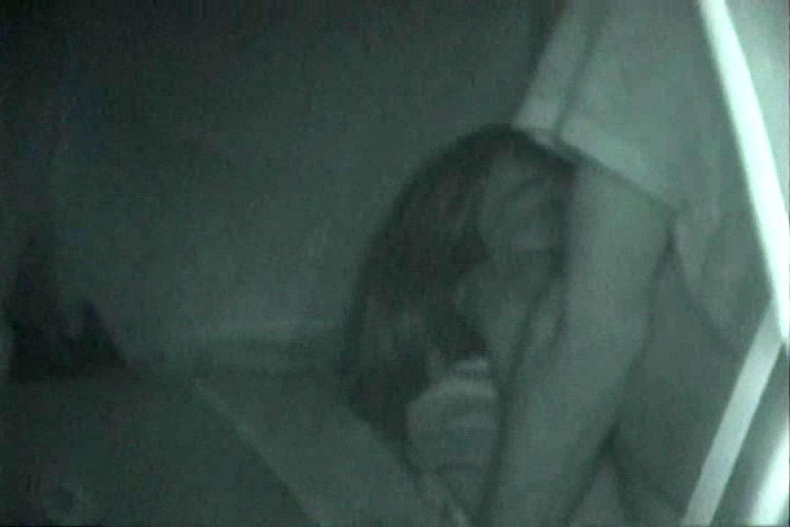 充血監督の深夜の運動会Vol.129 OLヌード天国 セックス無修正動画無料 97PIX 44