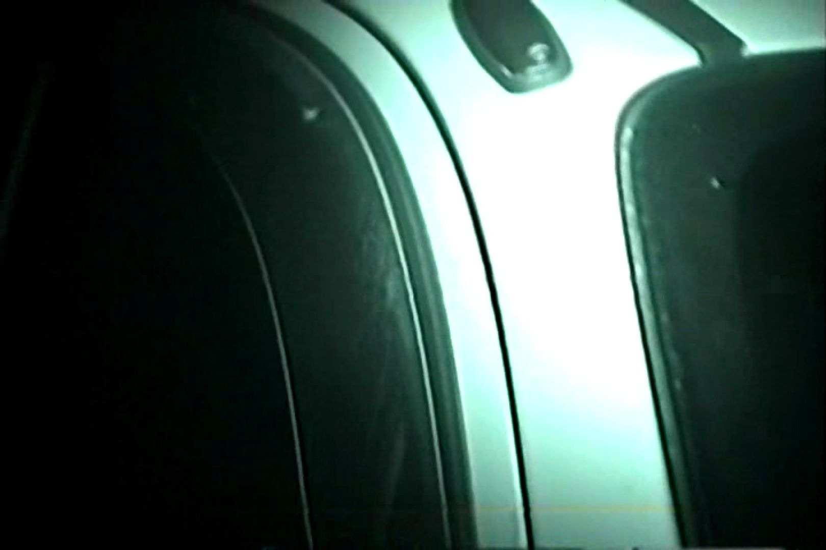 充血監督の深夜の運動会Vol.129 車でエッチ 性交動画流出 97PIX 54