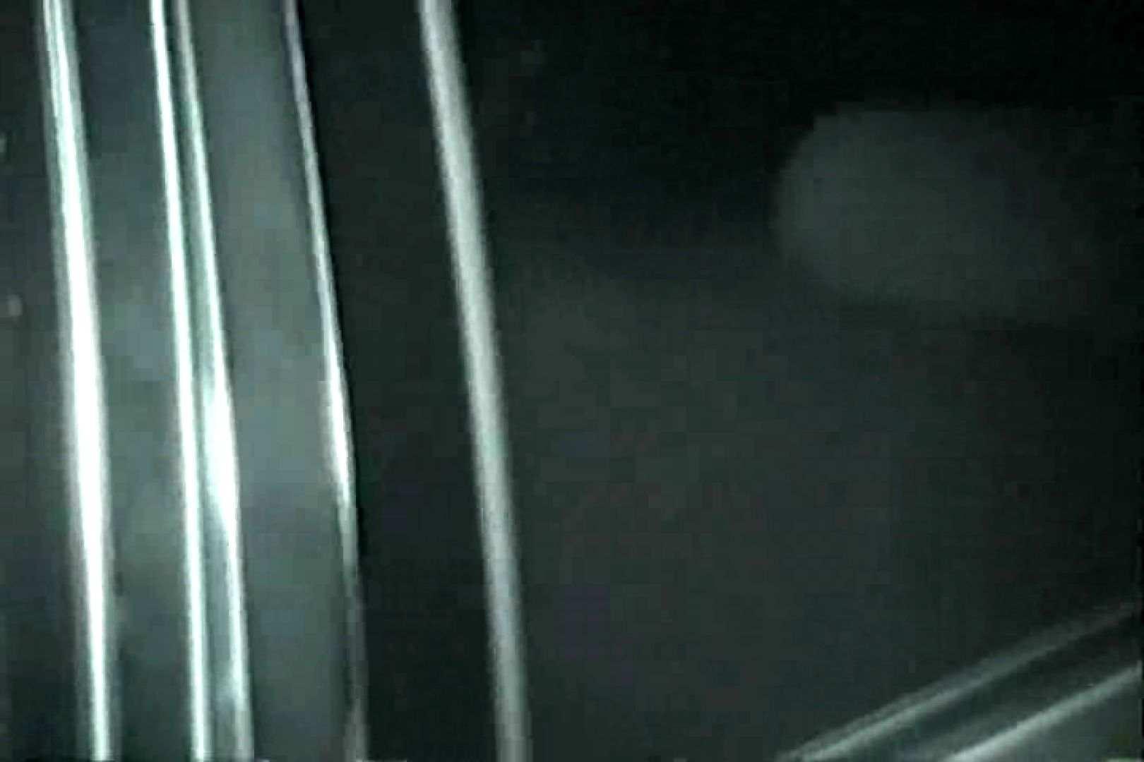 充血監督の深夜の運動会Vol.129 車でエッチ 性交動画流出 97PIX 96