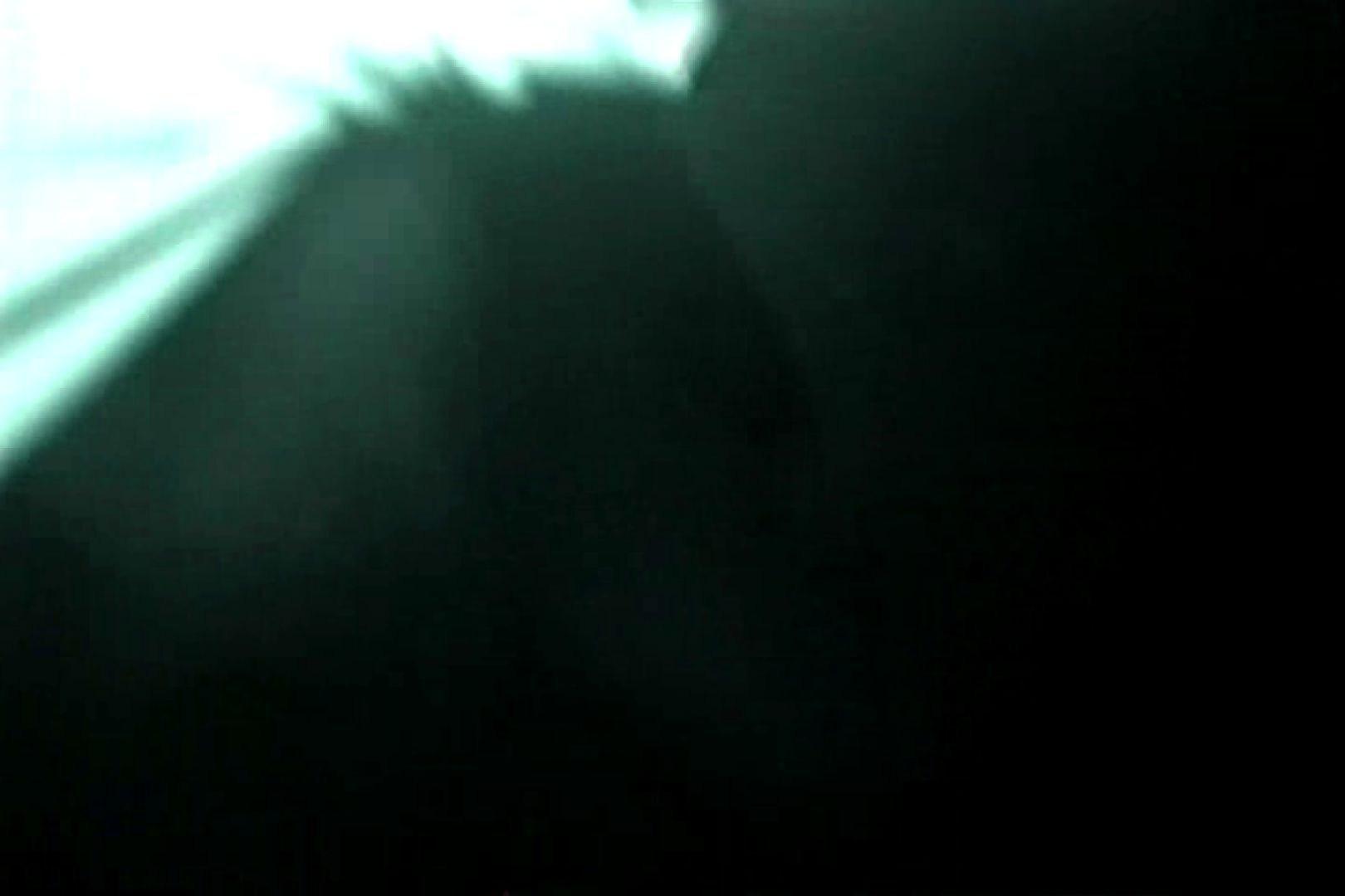 充血監督の深夜の運動会Vol.129 カーセックス オマンコ動画キャプチャ 97PIX 97