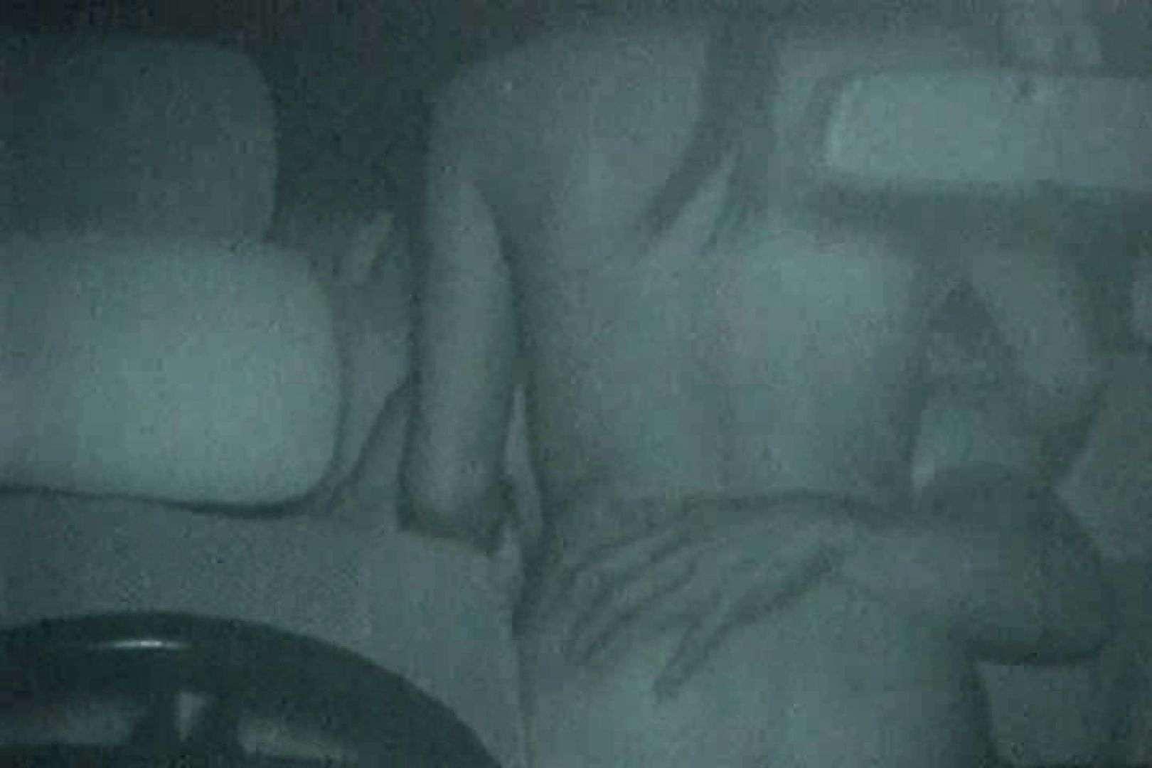 充血監督の深夜の運動会Vol.130 赤外線 セックス無修正動画無料 70PIX 23
