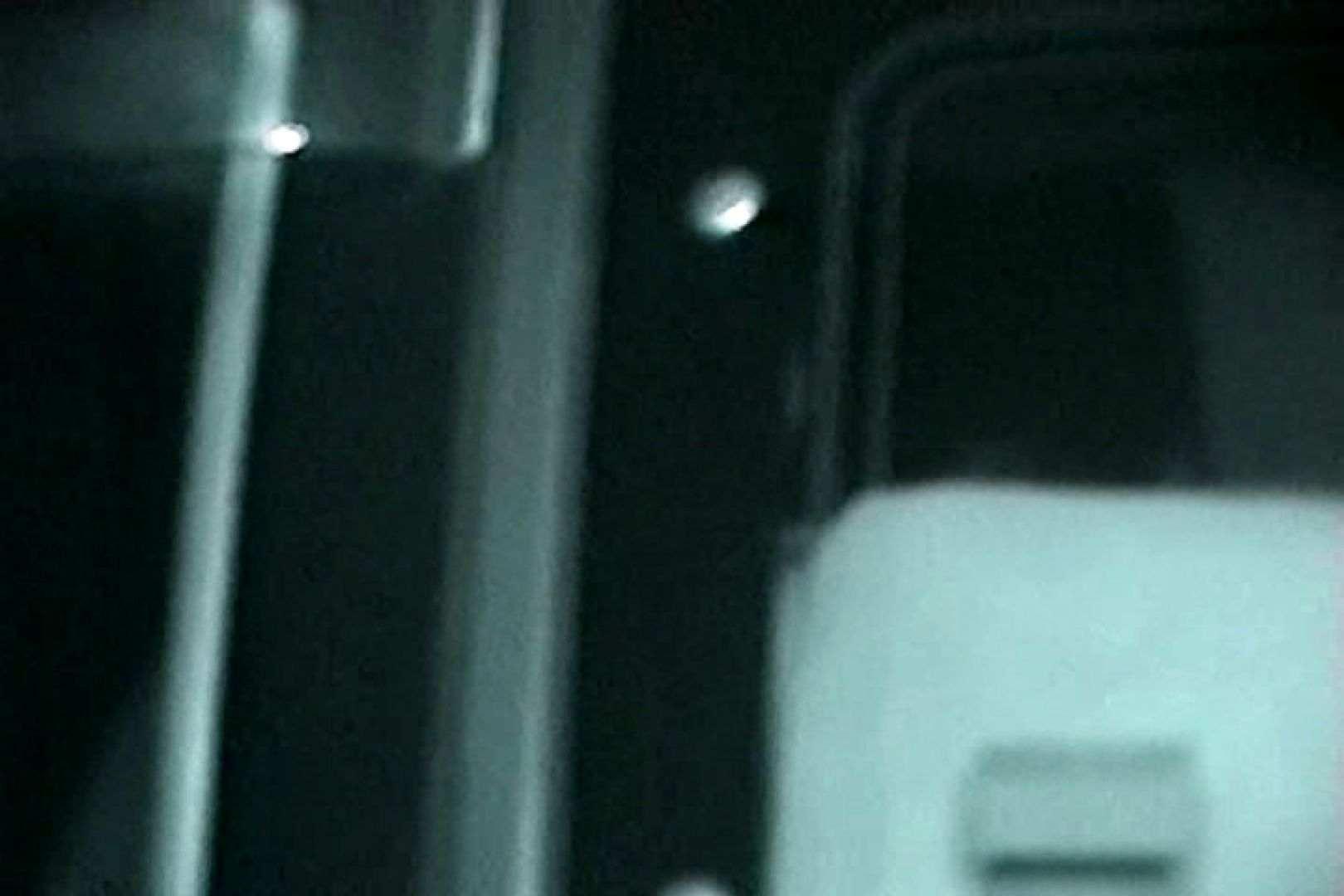 充血監督の深夜の運動会Vol.130 車でエッチ | OLヌード天国  70PIX 37