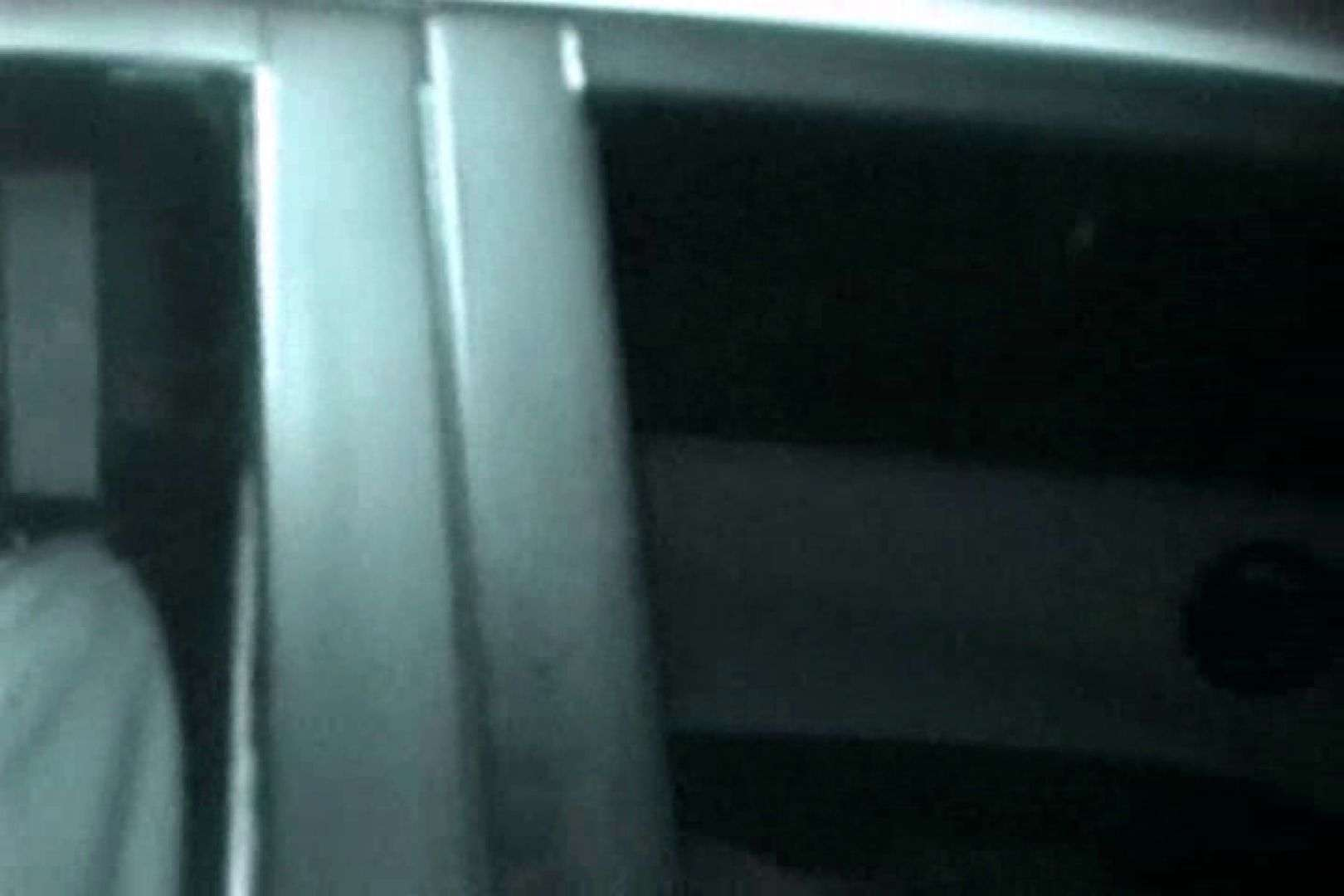 充血監督の深夜の運動会Vol.138 車でエッチ  84PIX 60