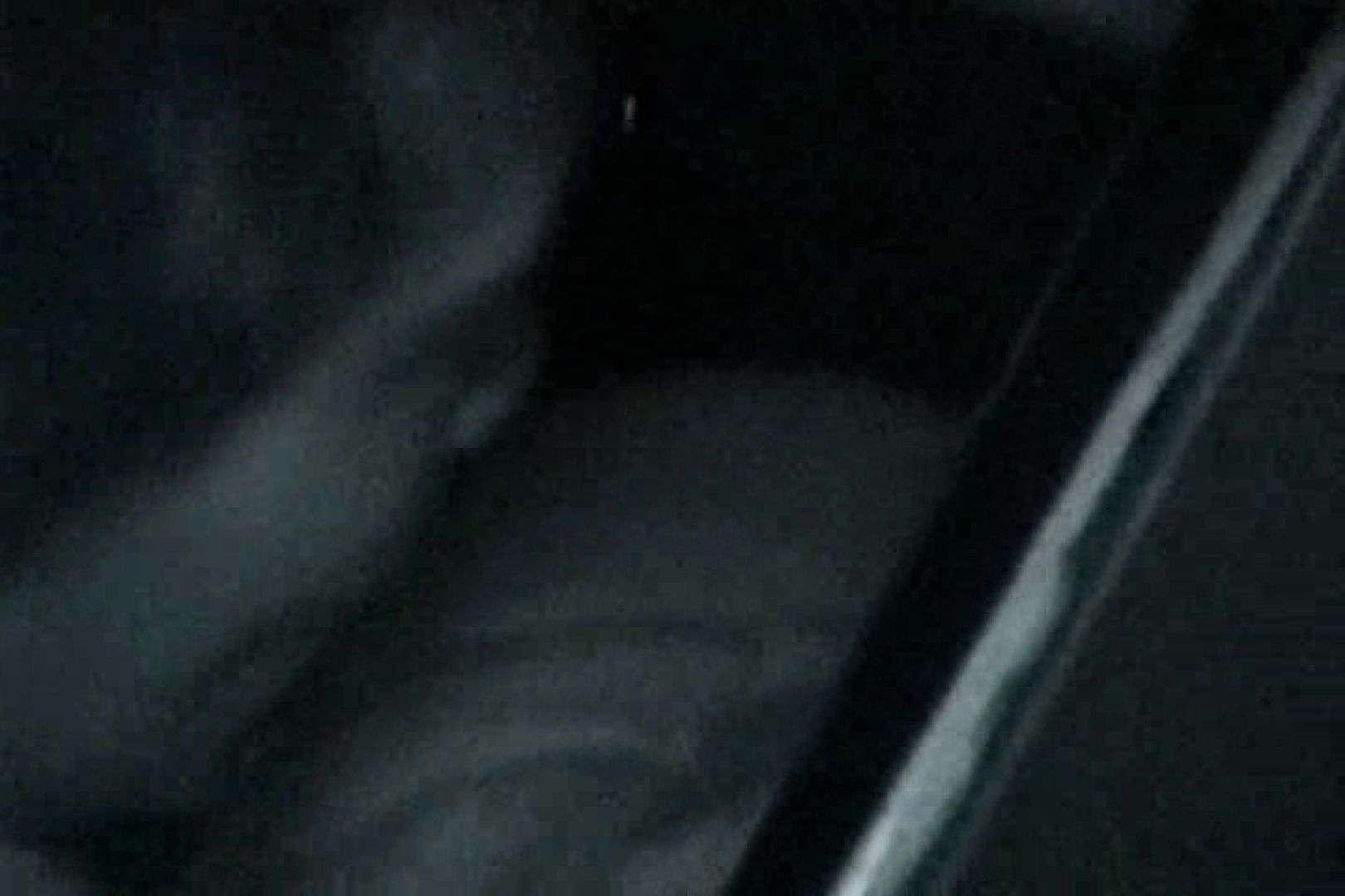 充血監督の深夜の運動会Vol.138 車でエッチ   OLヌード天国  84PIX 67
