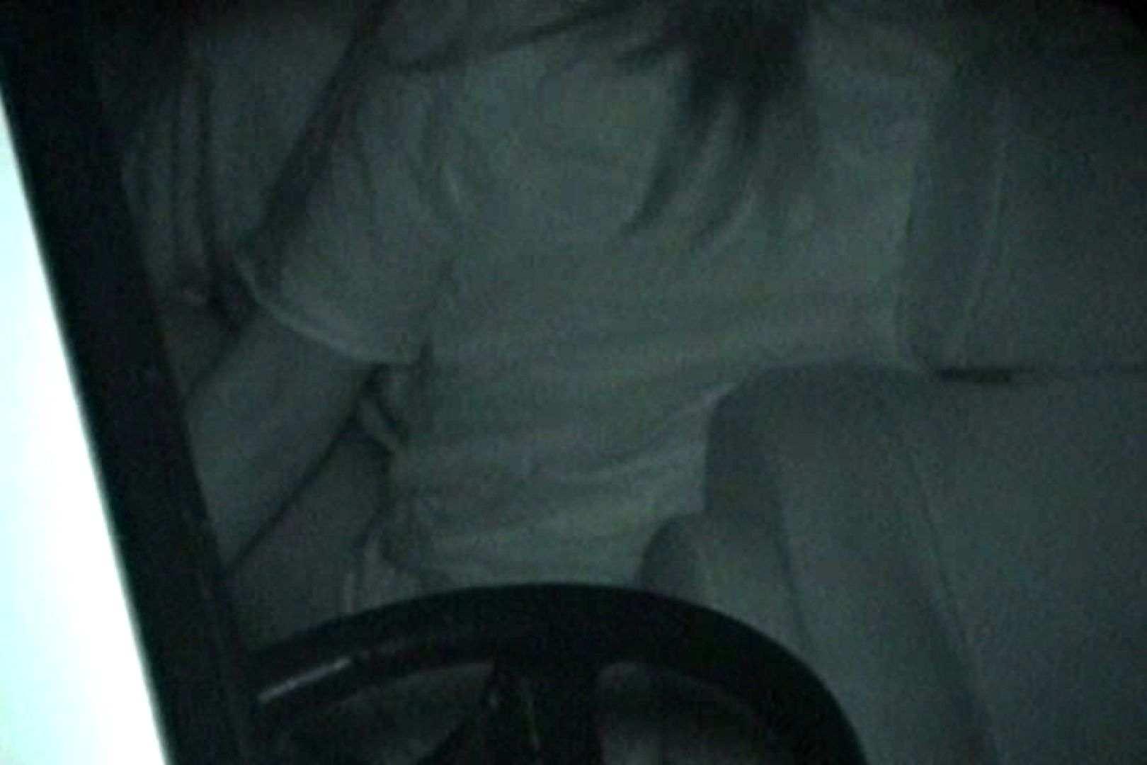 充血監督の深夜の運動会Vol.148 OLヌード天国 隠し撮りオマンコ動画紹介 84PIX 14