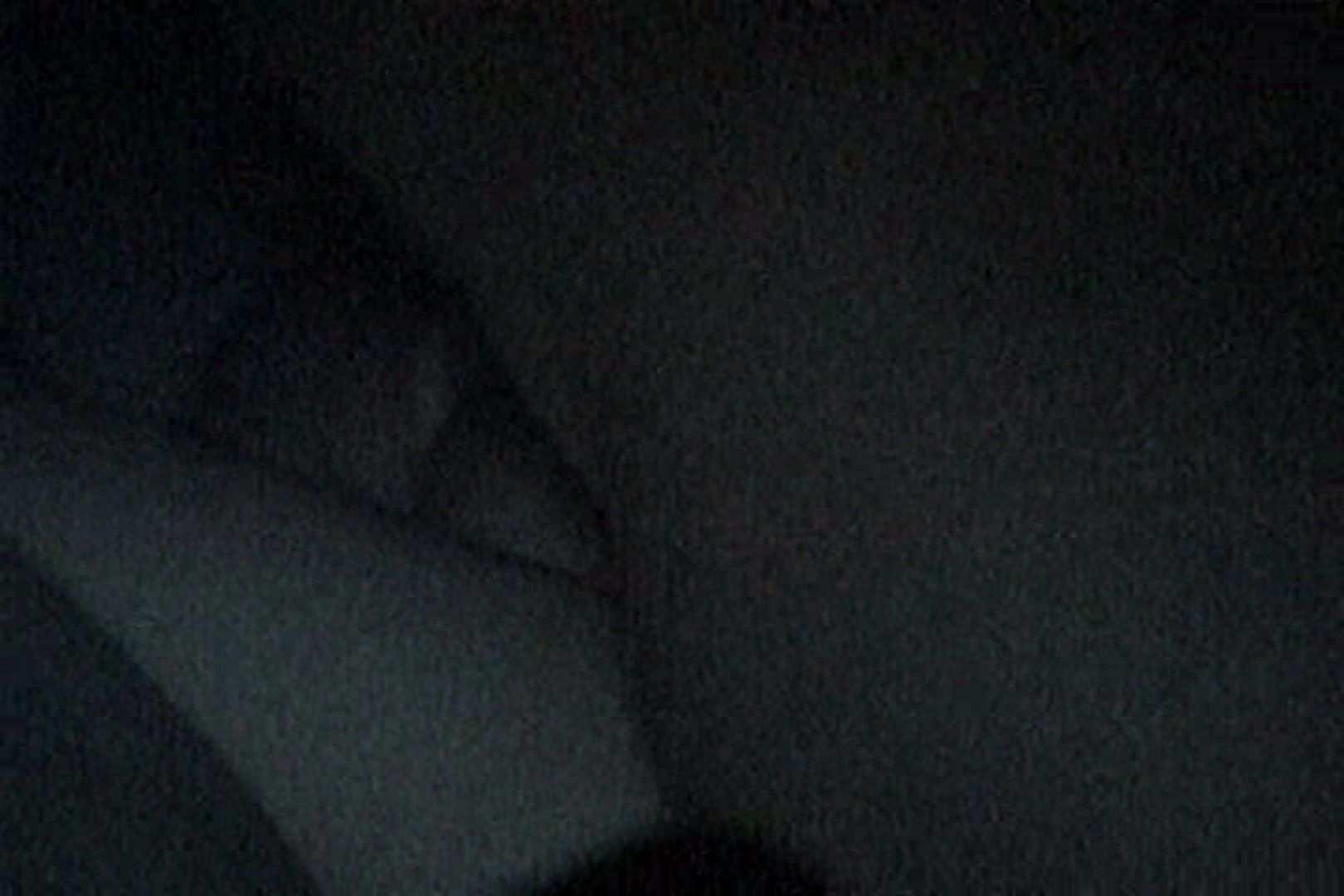 充血監督の深夜の運動会Vol.148 OLヌード天国 隠し撮りオマンコ動画紹介 84PIX 20