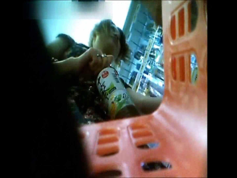 ぴざさん初投稿!「ぴざ」流逆さ撮り列伝VOL.23(一般お姉さん、奥様編) お姉さんのエッチ オマンコ動画キャプチャ 78PIX 23