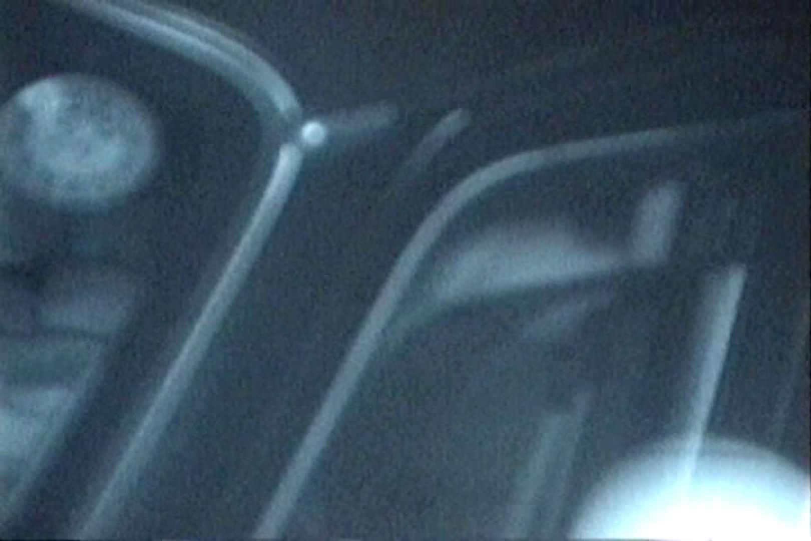 充血監督の深夜の運動会Vol.150 おまんこ  95PIX 21