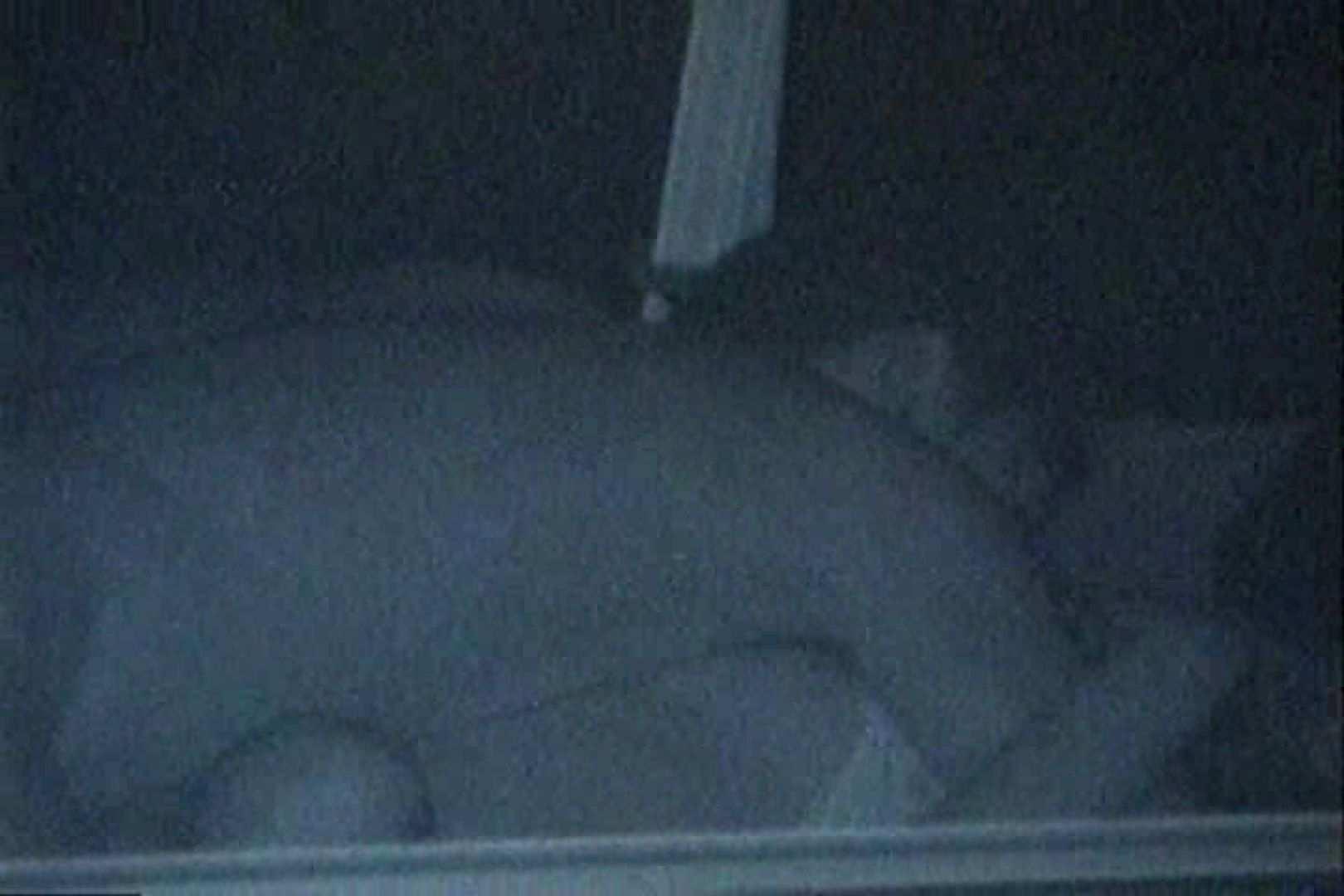 充血監督の深夜の運動会Vol.150 車でエッチ 隠し撮りオマンコ動画紹介 95PIX 59