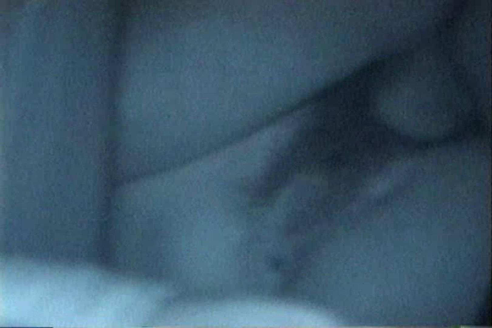 充血監督の深夜の運動会Vol.150 おまんこ  95PIX 84