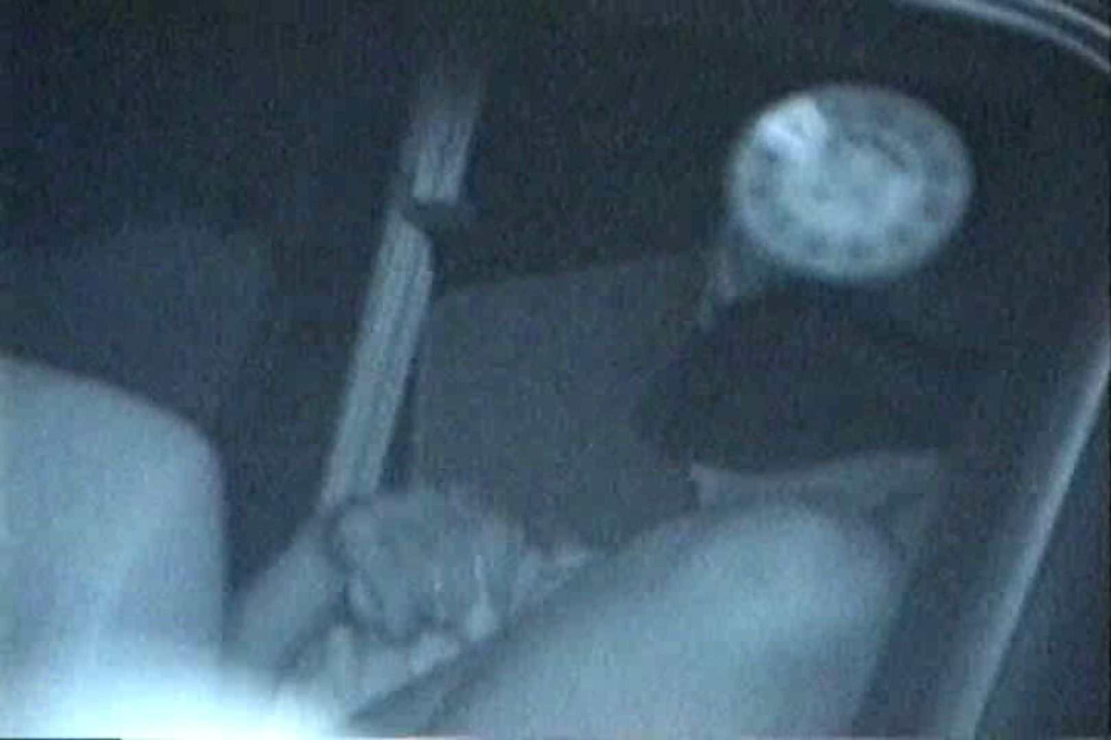 充血監督の深夜の運動会Vol.150 車でエッチ 隠し撮りオマンコ動画紹介 95PIX 92