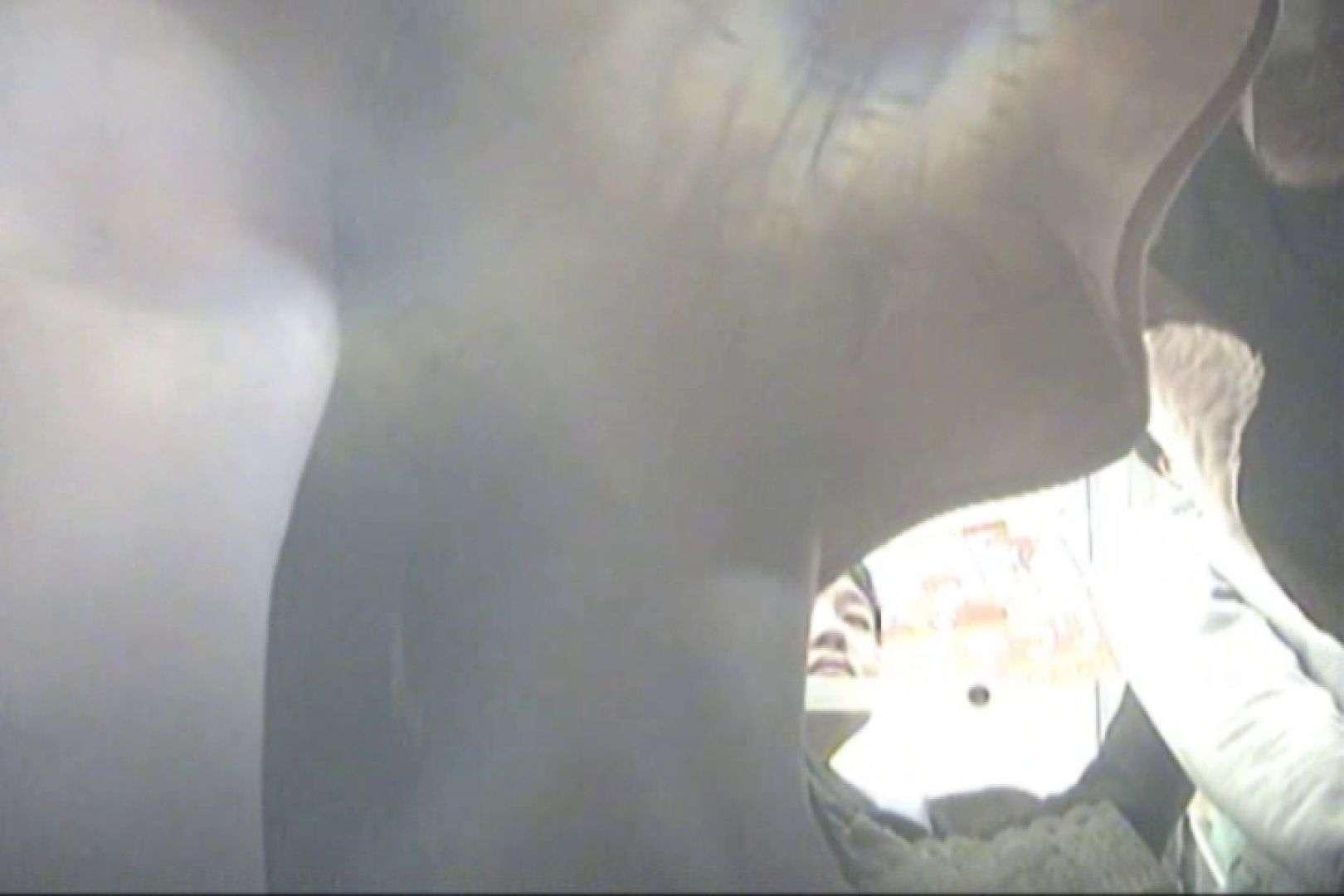 しんさんの逆さバイキングVol.36 OLヌード天国  90PIX 44