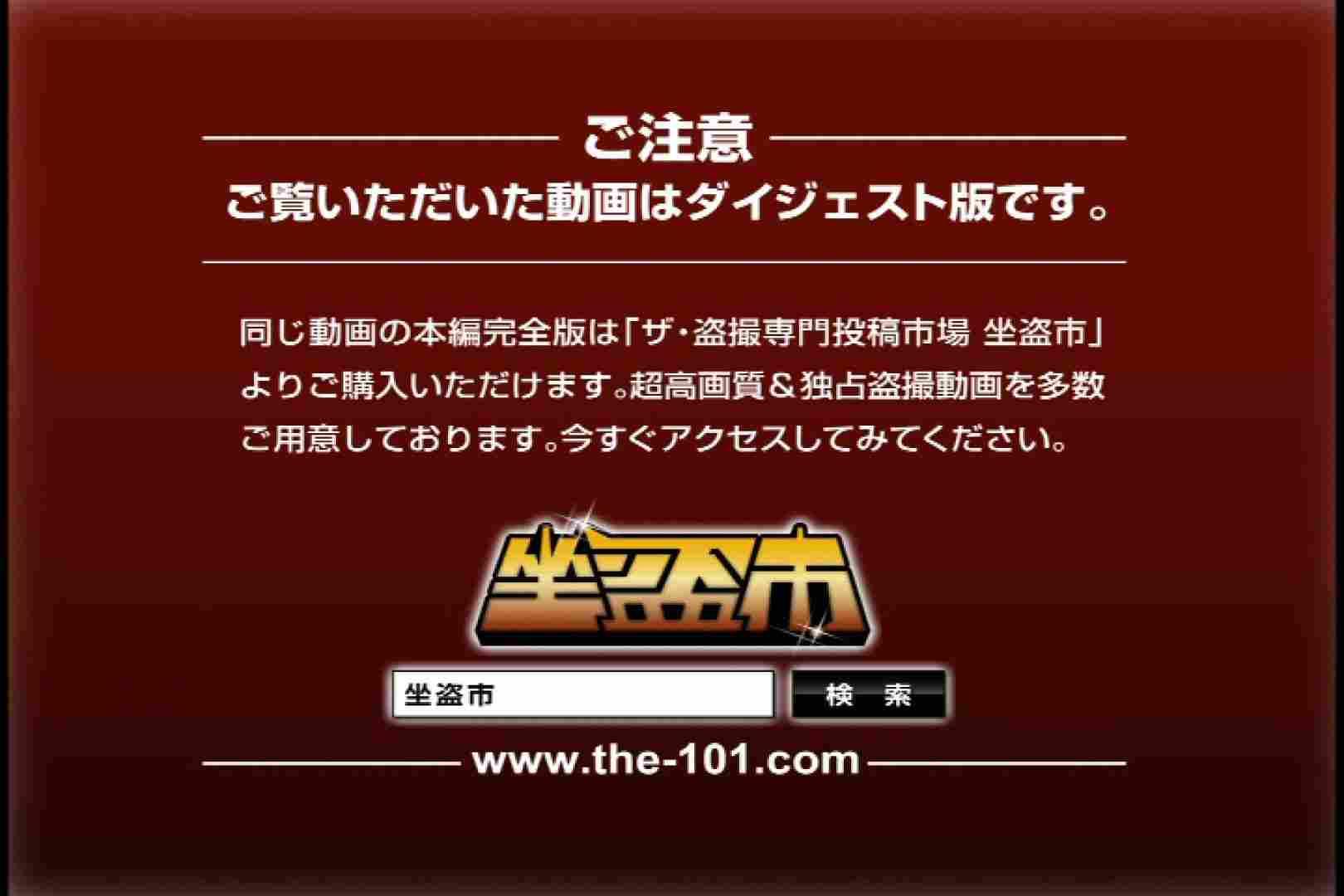 厳選 潜入女風呂 No.5 盗撮  82PIX 20