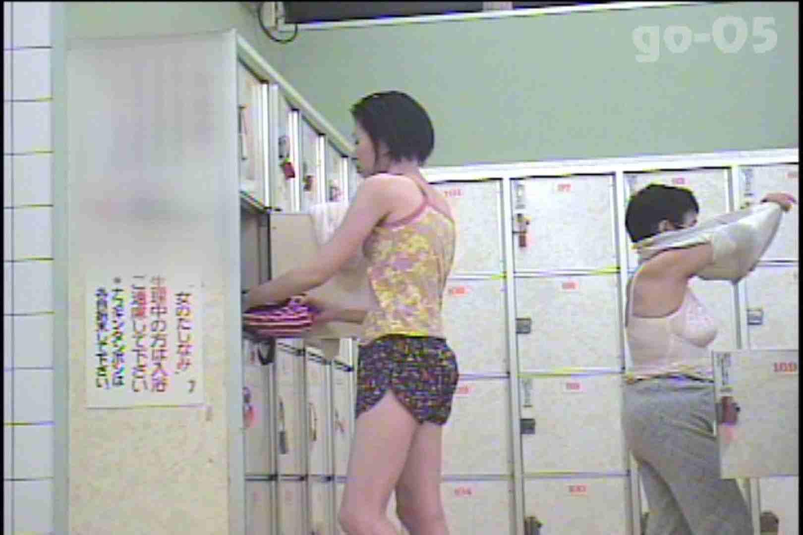 厳選 潜入女風呂 No.5 女風呂 ヌード画像 82PIX 44