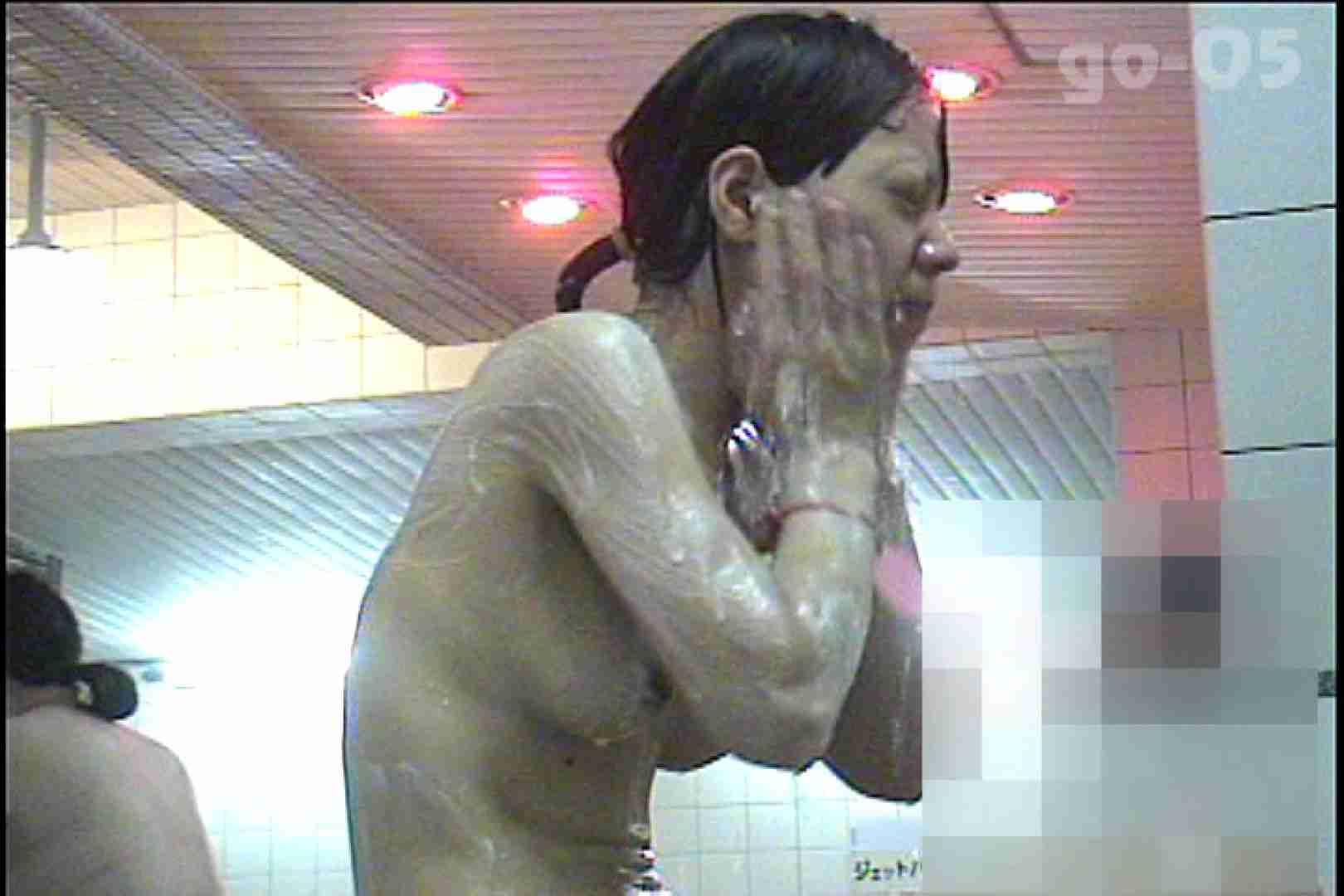厳選 潜入女風呂 No.5 盗撮 | 着替え  82PIX 76