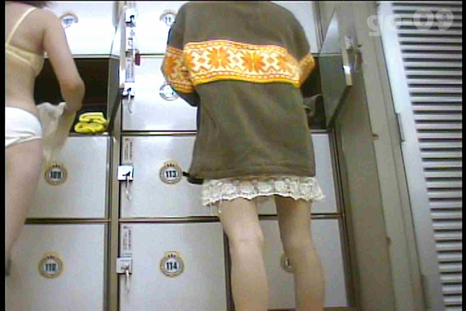 厳選 潜入女風呂 No.9 露天風呂の女子 オメコ無修正動画無料 60PIX 59