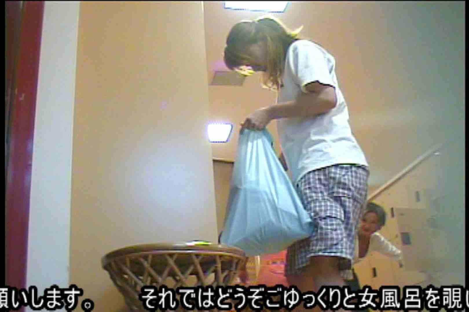 厳選潜入女風呂 No.16 潜入   女風呂  88PIX 1