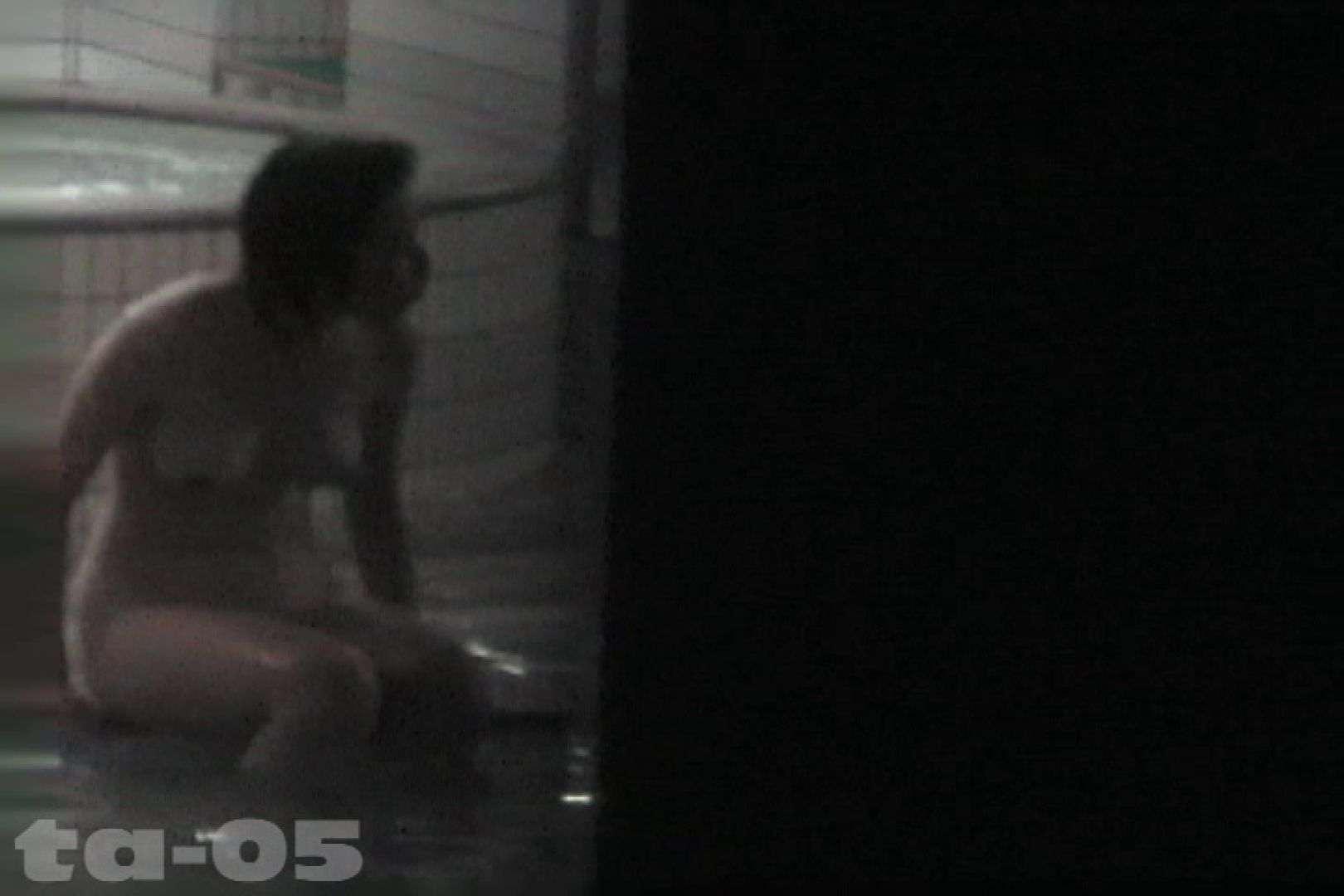 只野男 合宿ホテル女風呂盗撮 高画質版 Vol.5 合宿 覗きおまんこ画像 72PIX 17