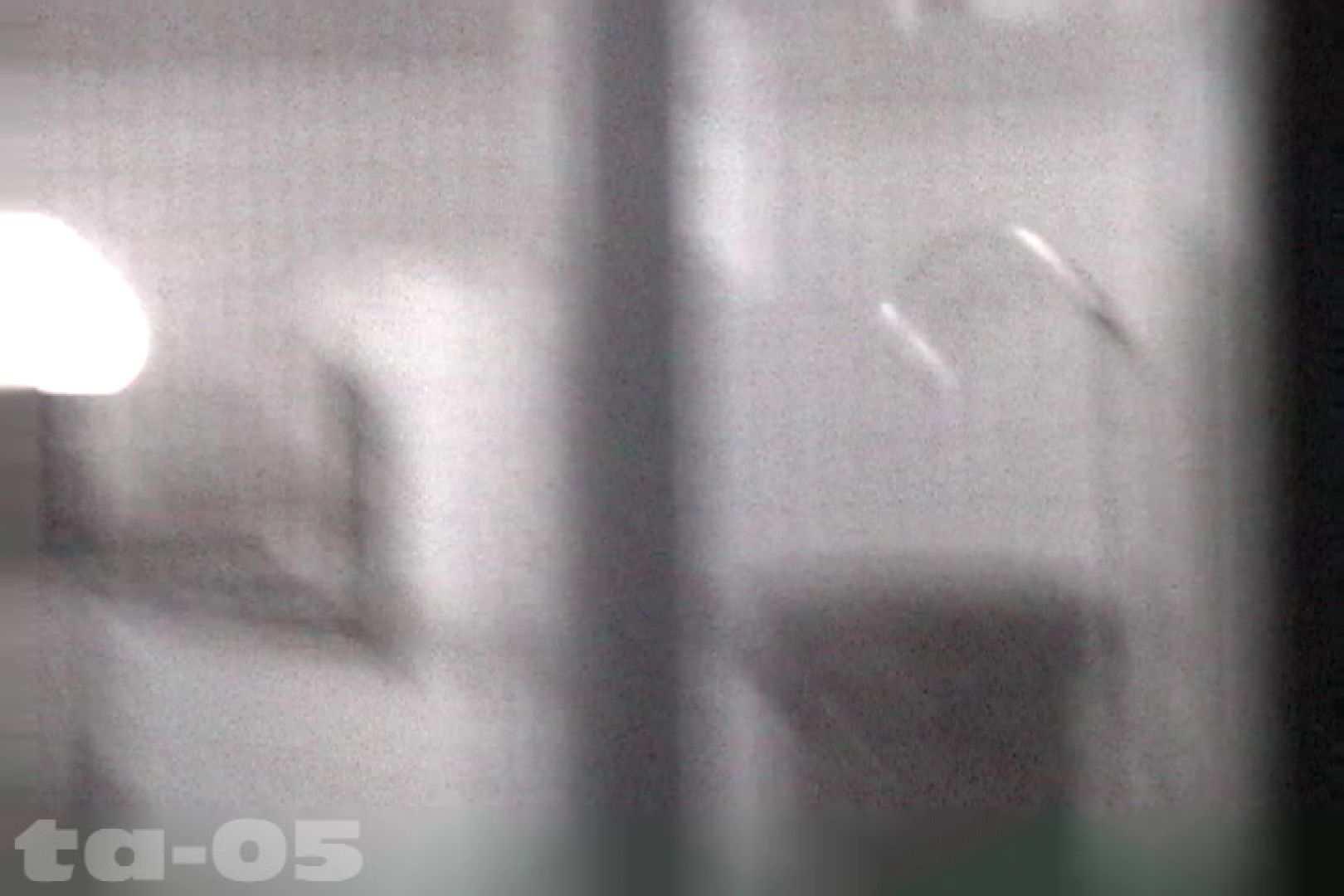只野男 合宿ホテル女風呂盗撮 高画質版 Vol.5 合宿 覗きおまんこ画像 72PIX 23