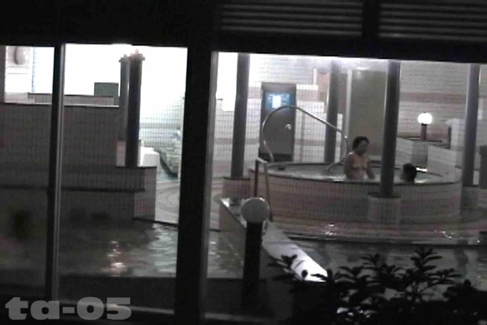 只野男 合宿ホテル女風呂盗撮 高画質版 Vol.5 盗撮  72PIX 24