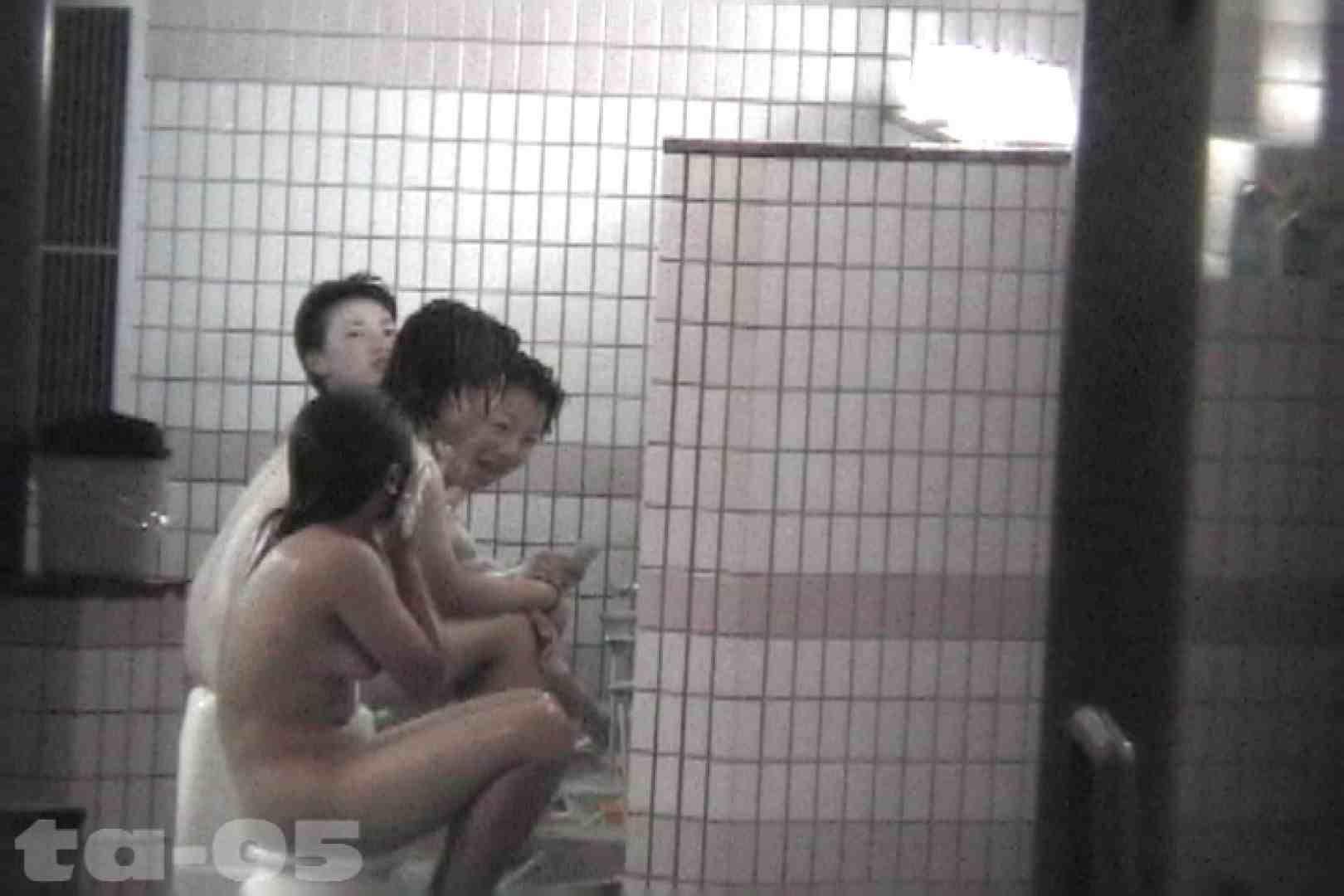 只野男 合宿ホテル女風呂盗撮 高画質版 Vol.5 OLヌード天国 エロ無料画像 72PIX 26