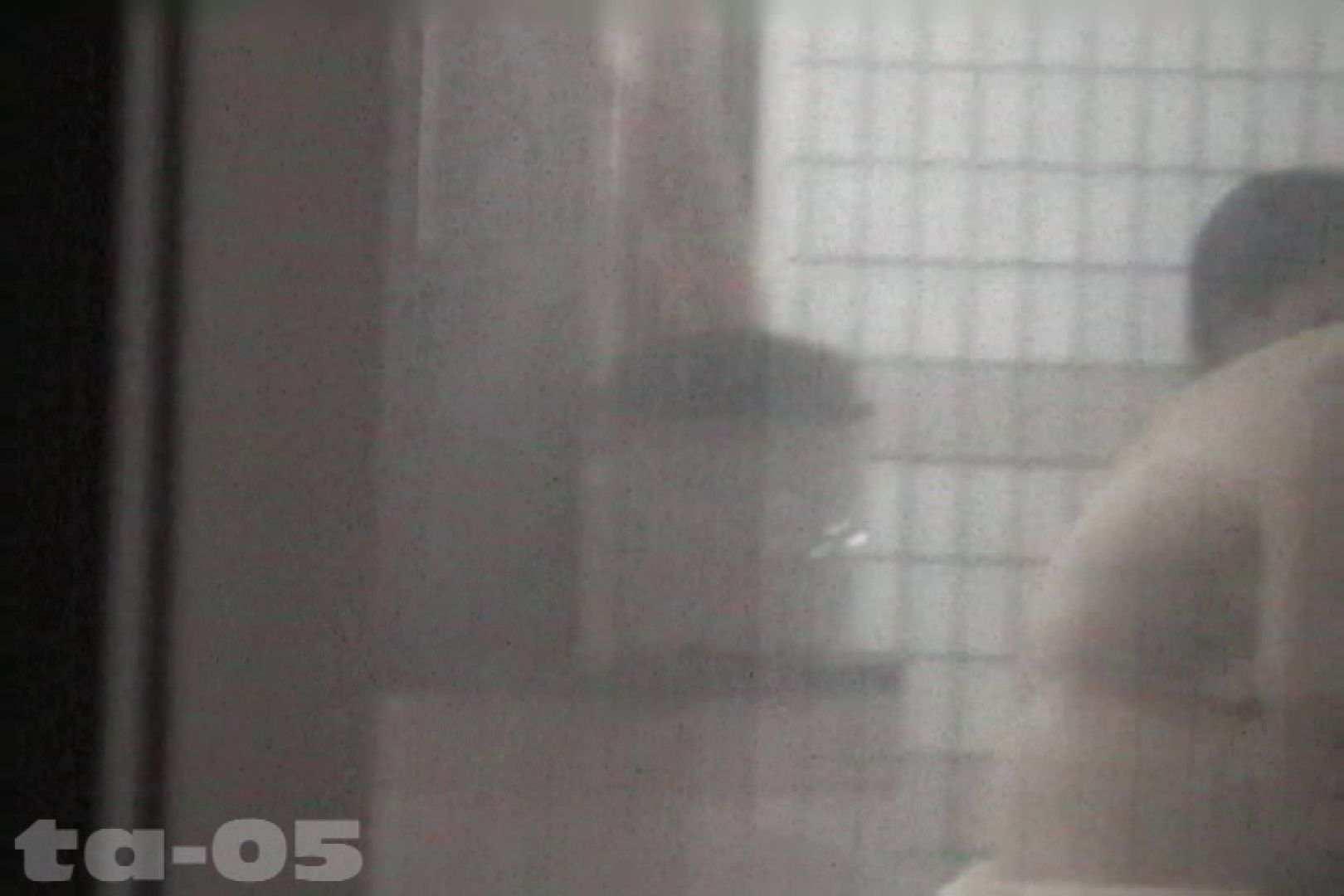 只野男 合宿ホテル女風呂盗撮 高画質版 Vol.5 盗撮 | ホテル  72PIX 49