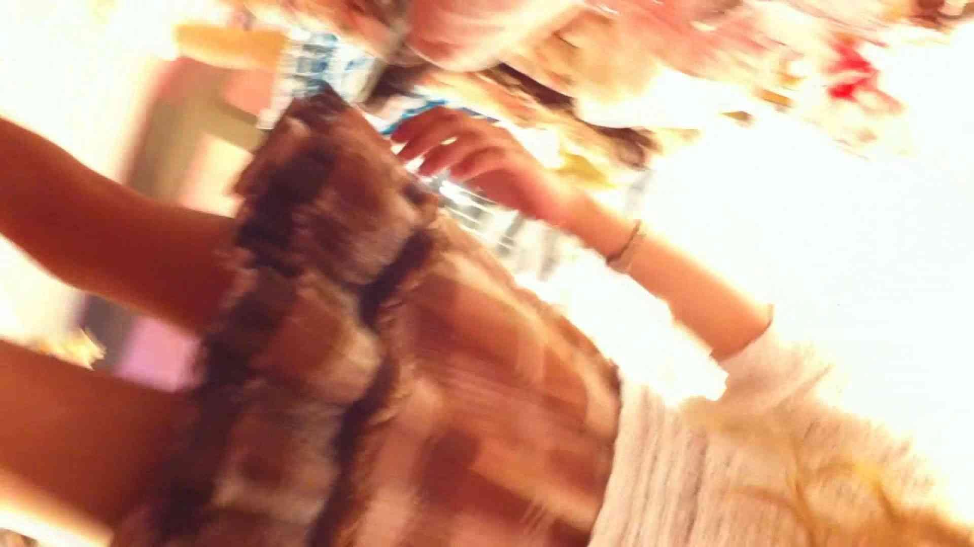 フルHD ショップ店員千人斬り! 大画面ノーカット完全版 vol.29 パンチラ 戯れ無修正画像 93PIX 27