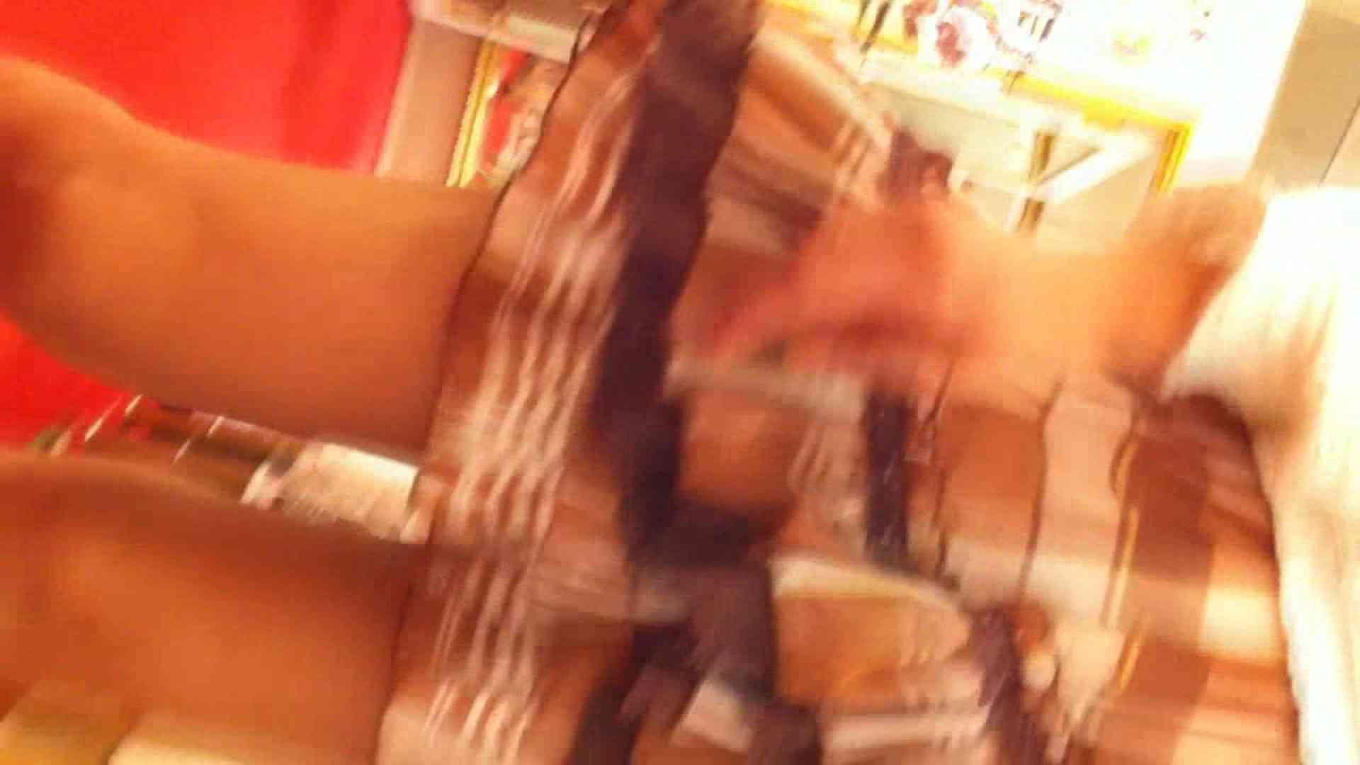 フルHD ショップ店員千人斬り! 大画面ノーカット完全版 vol.29 チラ おまんこ無修正動画無料 93PIX 34