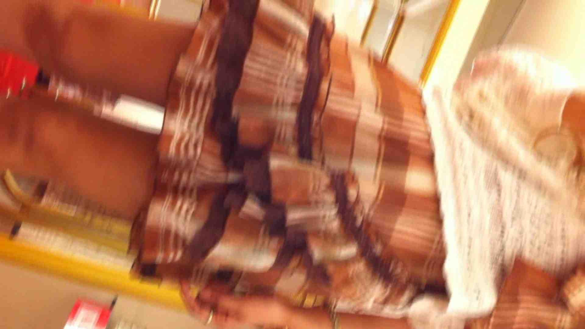 フルHD ショップ店員千人斬り! 大画面ノーカット完全版 vol.29 パンチラ 戯れ無修正画像 93PIX 39