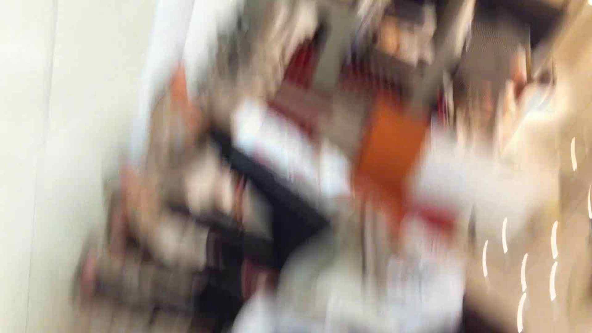 フルHD ショップ店員千人斬り! 大画面ノーカット完全版 vol.29 接写  93PIX 68