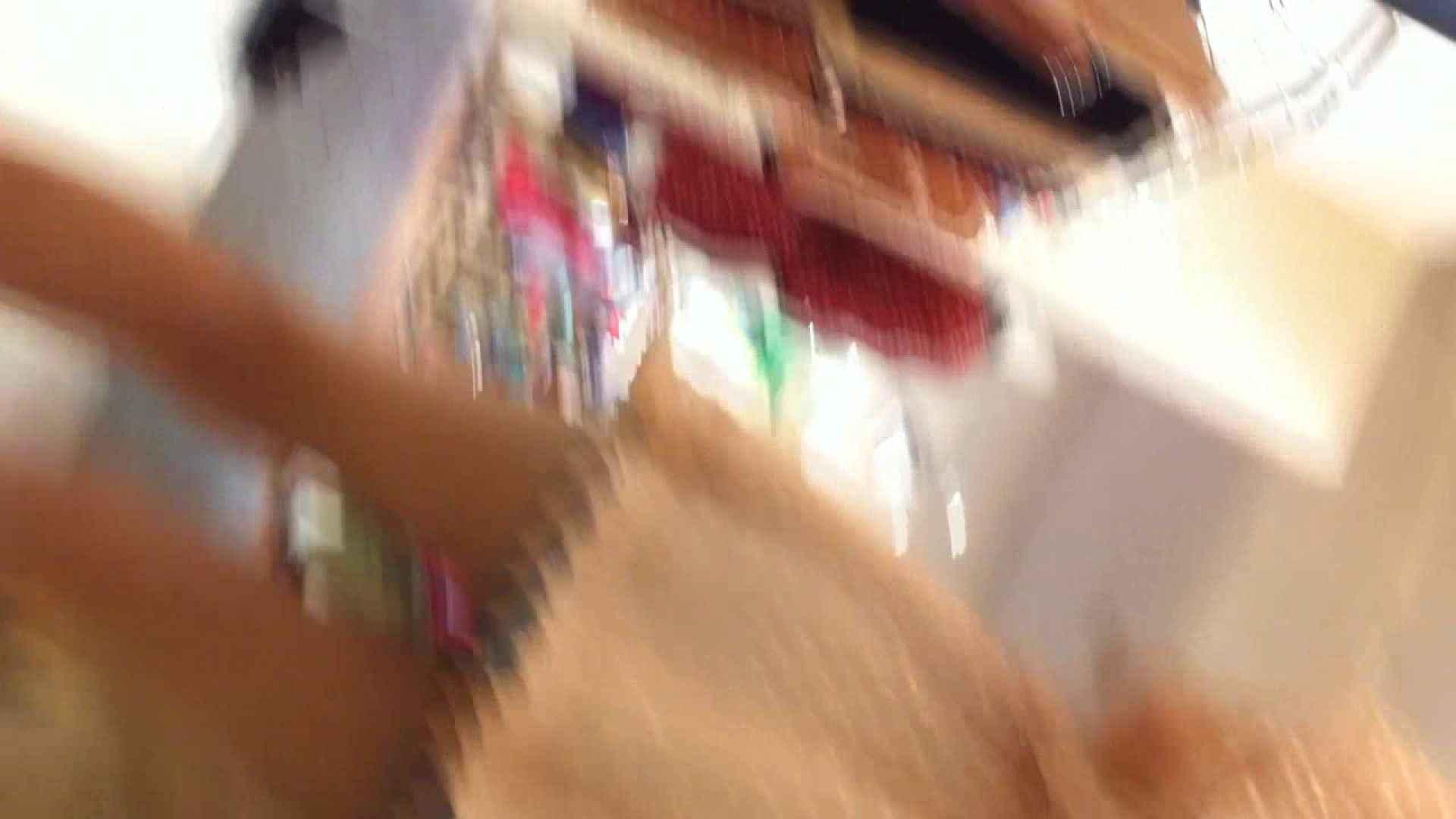 フルHD ショップ店員千人斬り! 大画面ノーカット完全版 vol.43 OLヌード天国 セックス無修正動画無料 83PIX 71