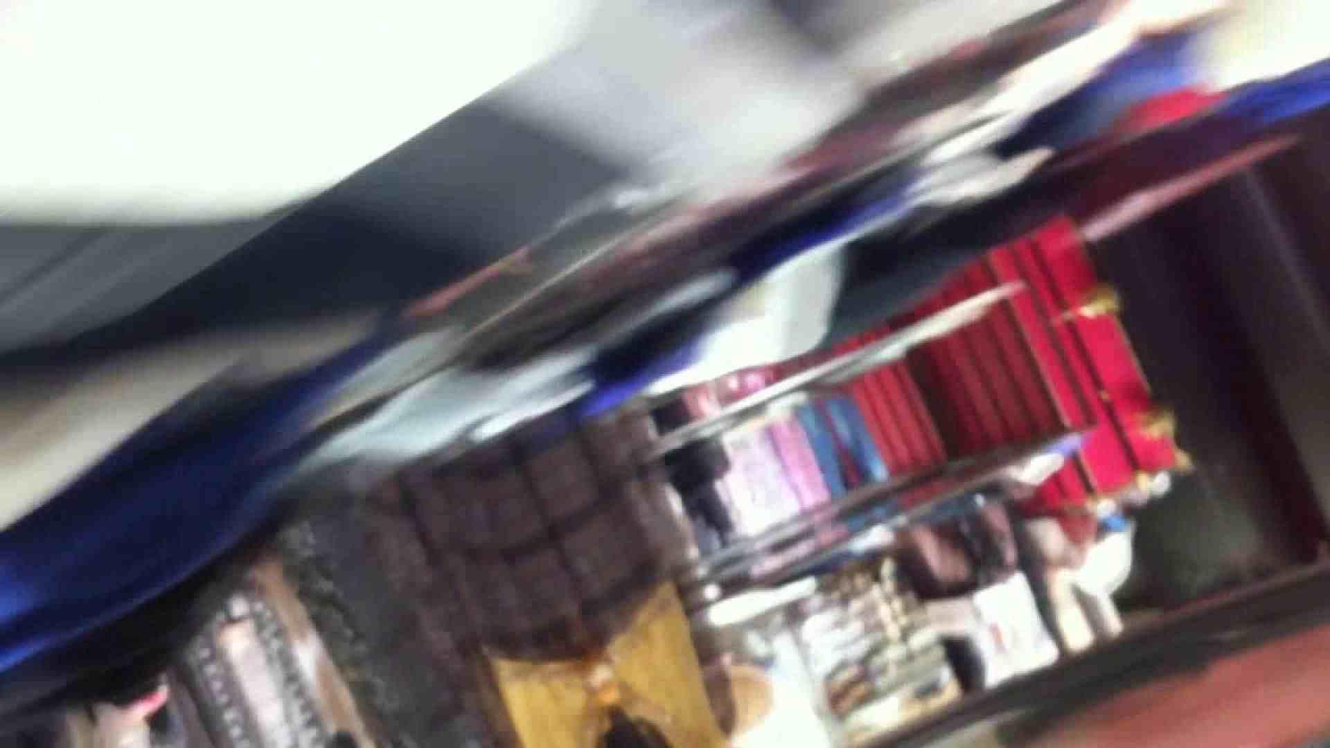 フルHD ショップ店員千人斬り! 大画面ノーカット完全版 vol.44 パンチラ ワレメ無修正動画無料 98PIX 20