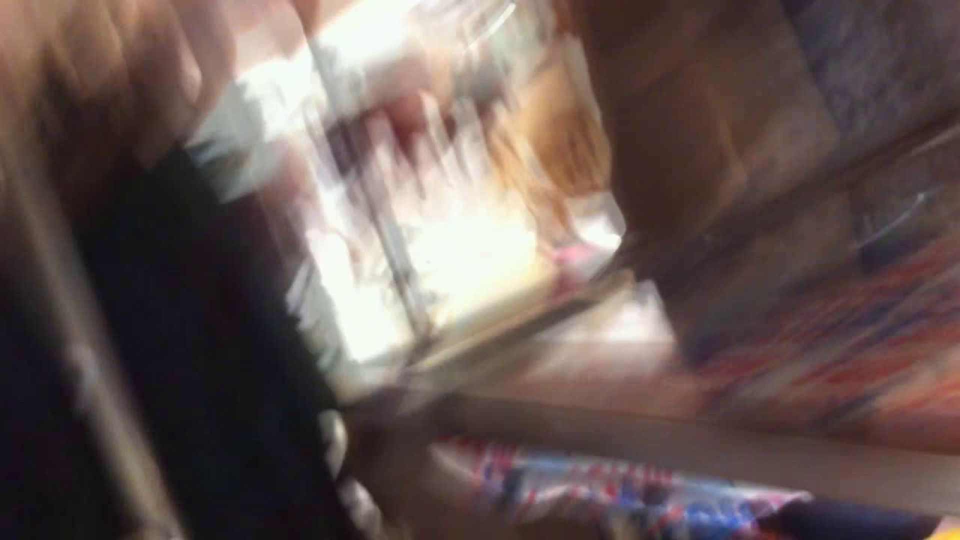 フルHD ショップ店員千人斬り! 大画面ノーカット完全版 vol.44 OLヌード天国   チラ  98PIX 73
