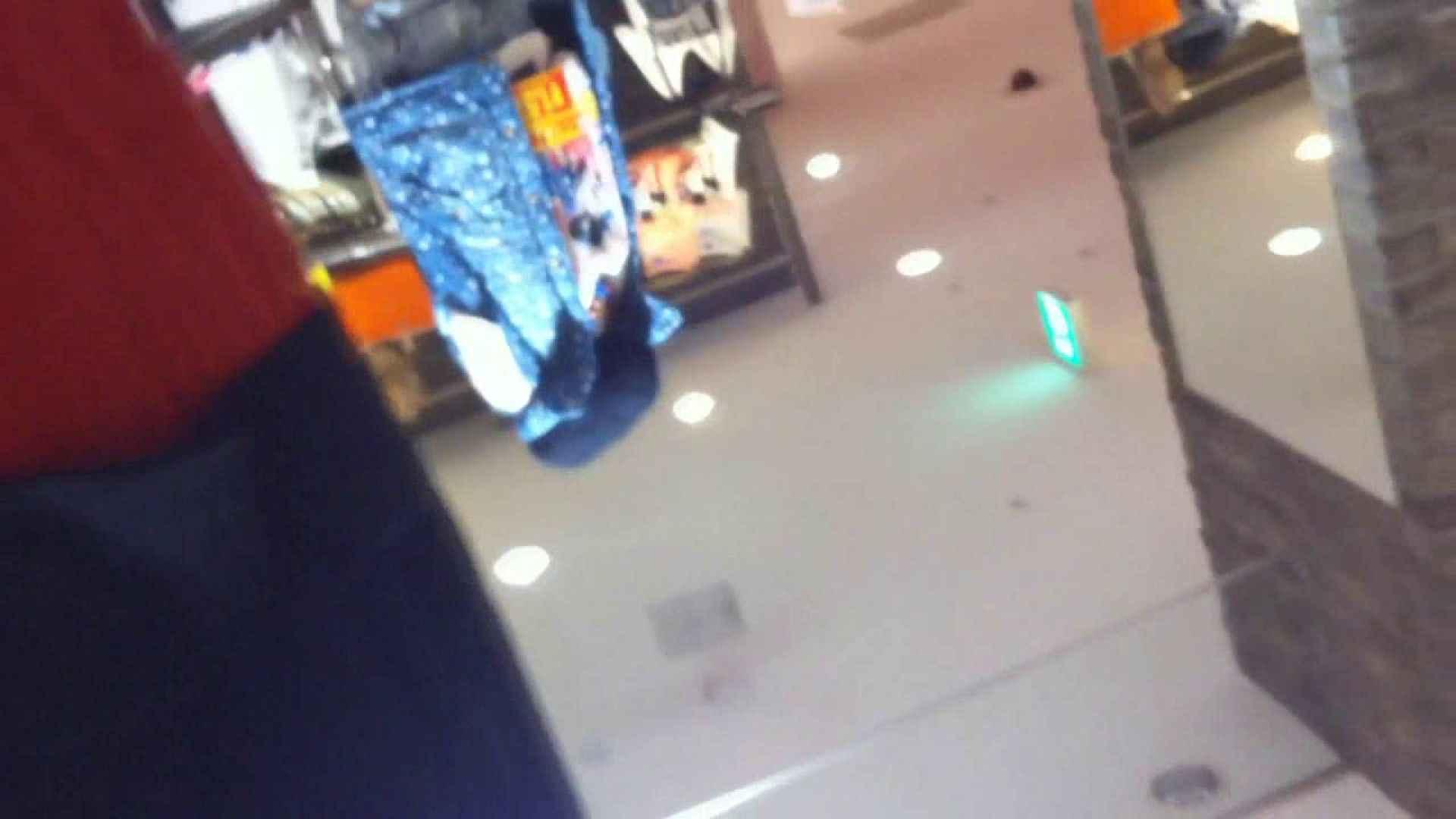フルHD ショップ店員千人斬り! 大画面ノーカット完全版 vol.44 パンチラ ワレメ無修正動画無料 98PIX 80