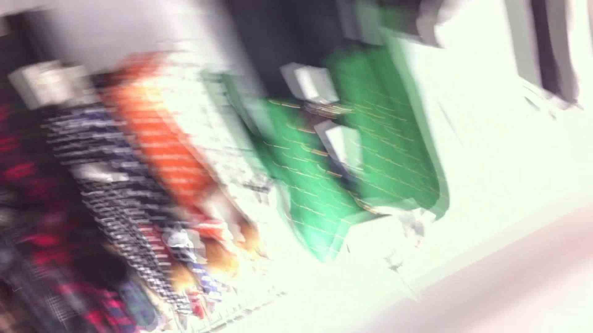 フルHD ショップ店員千人斬り! 大画面ノーカット完全版 vol.54 パンチラ 覗きおまんこ画像 61PIX 10
