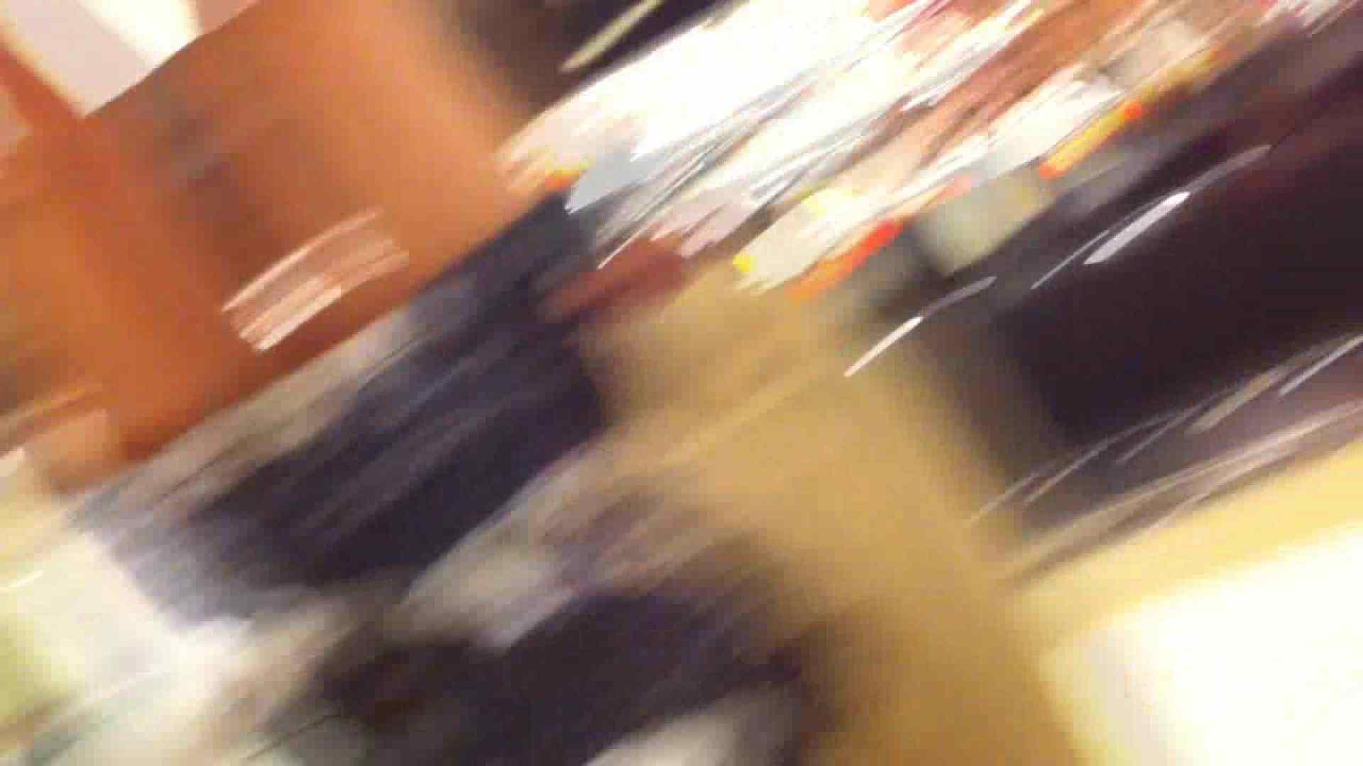 フルHD ショップ店員千人斬り! 大画面ノーカット完全版 vol.54 高画質 オマンコ動画キャプチャ 61PIX 17