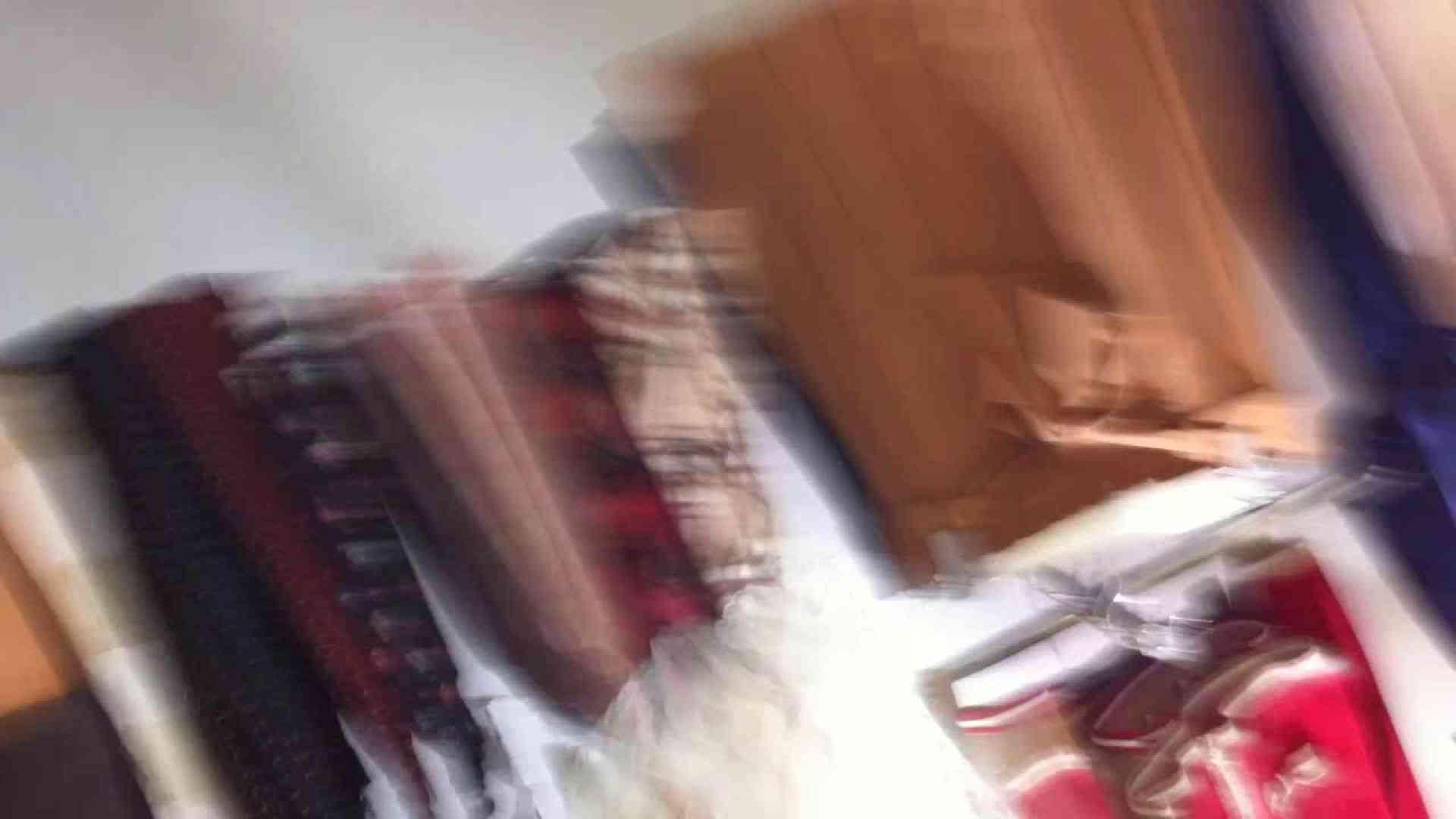 フルHD ショップ店員千人斬り! 大画面ノーカット完全版 vol.54 お姉さんのエッチ | 接写  61PIX 19