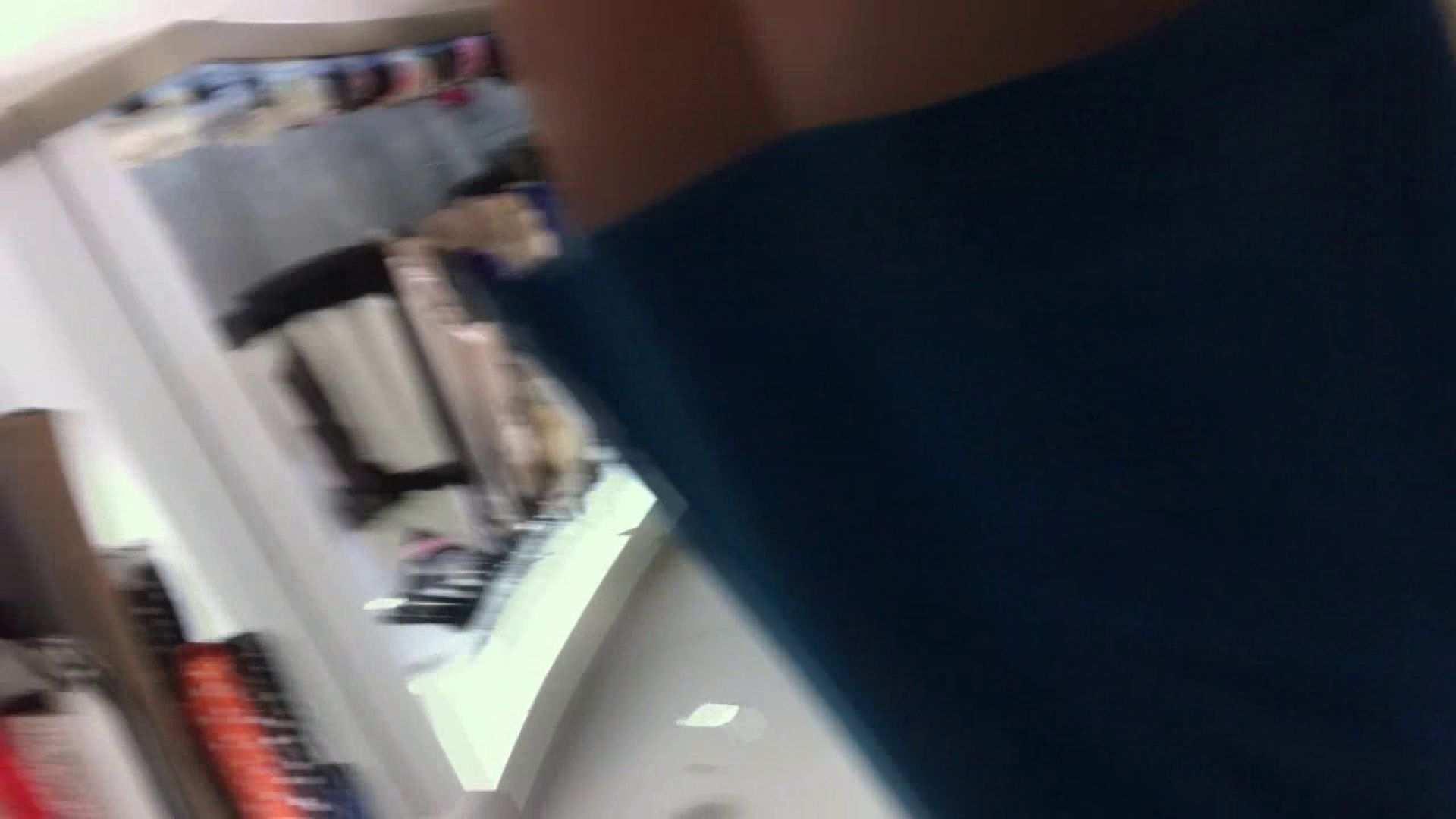 フルHD ショップ店員千人斬り! 大画面ノーカット完全版 vol.54 OLヌード天国 AV無料動画キャプチャ 61PIX 56