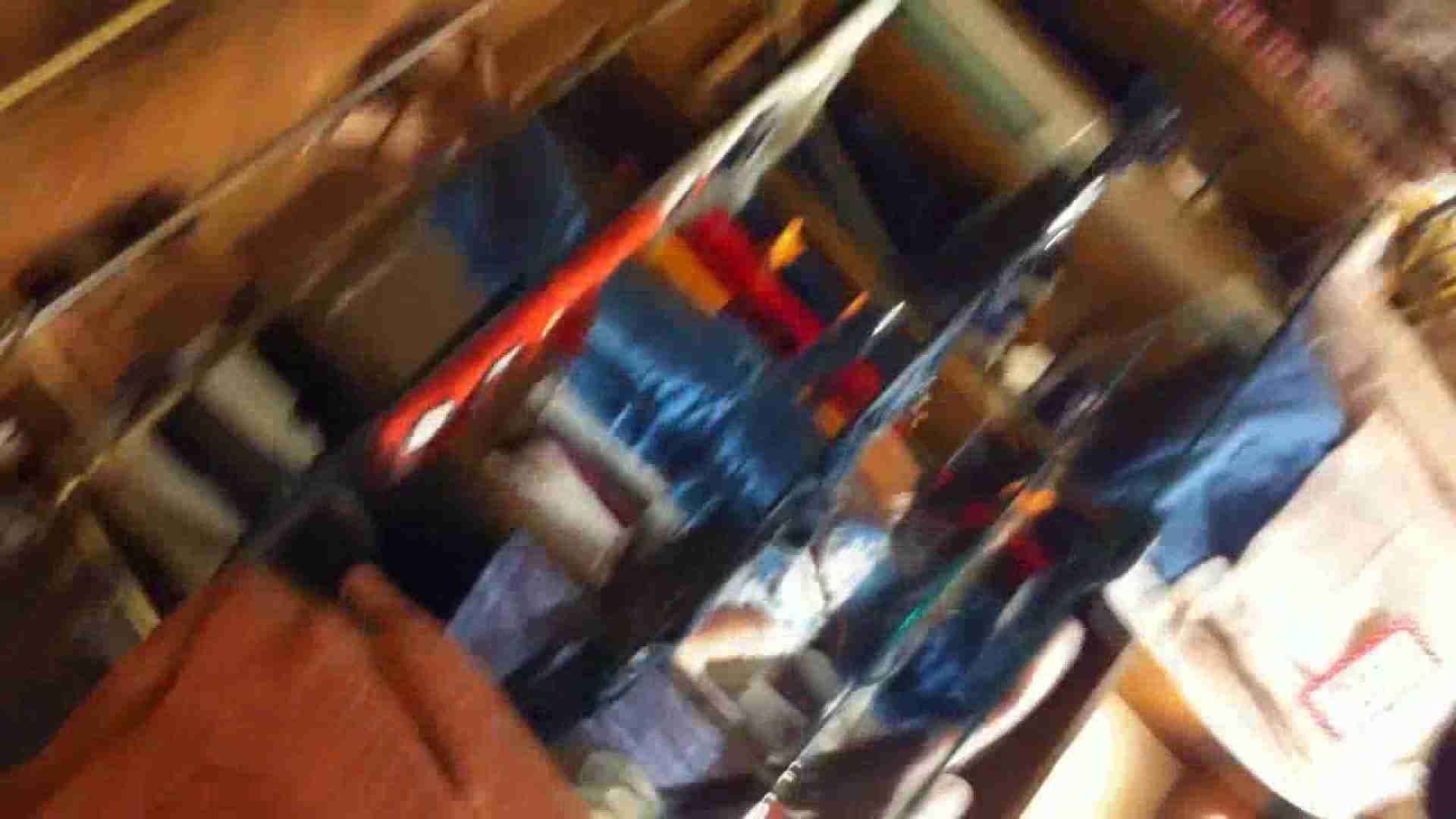 フルHD ショップ店員千人斬り! 大画面ノーカット完全版 vol.58 高画質 覗きおまんこ画像 69PIX 33