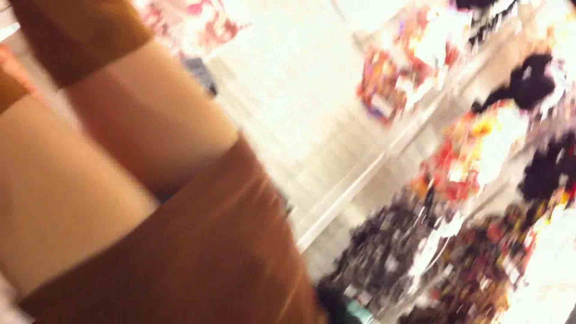 フルHD ショップ店員千人斬り! 大画面ノーカット完全版 vol.58 OLヌード天国 アダルト動画キャプチャ 69PIX 57