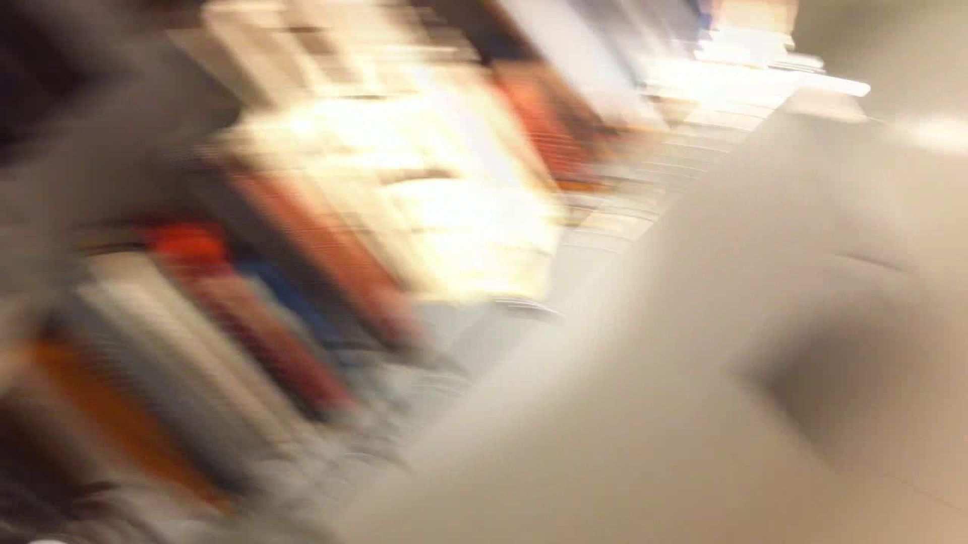 フルHD ショップ店員千人斬り! 大画面ノーカット完全版 vol.59 胸チラ  102PIX 25