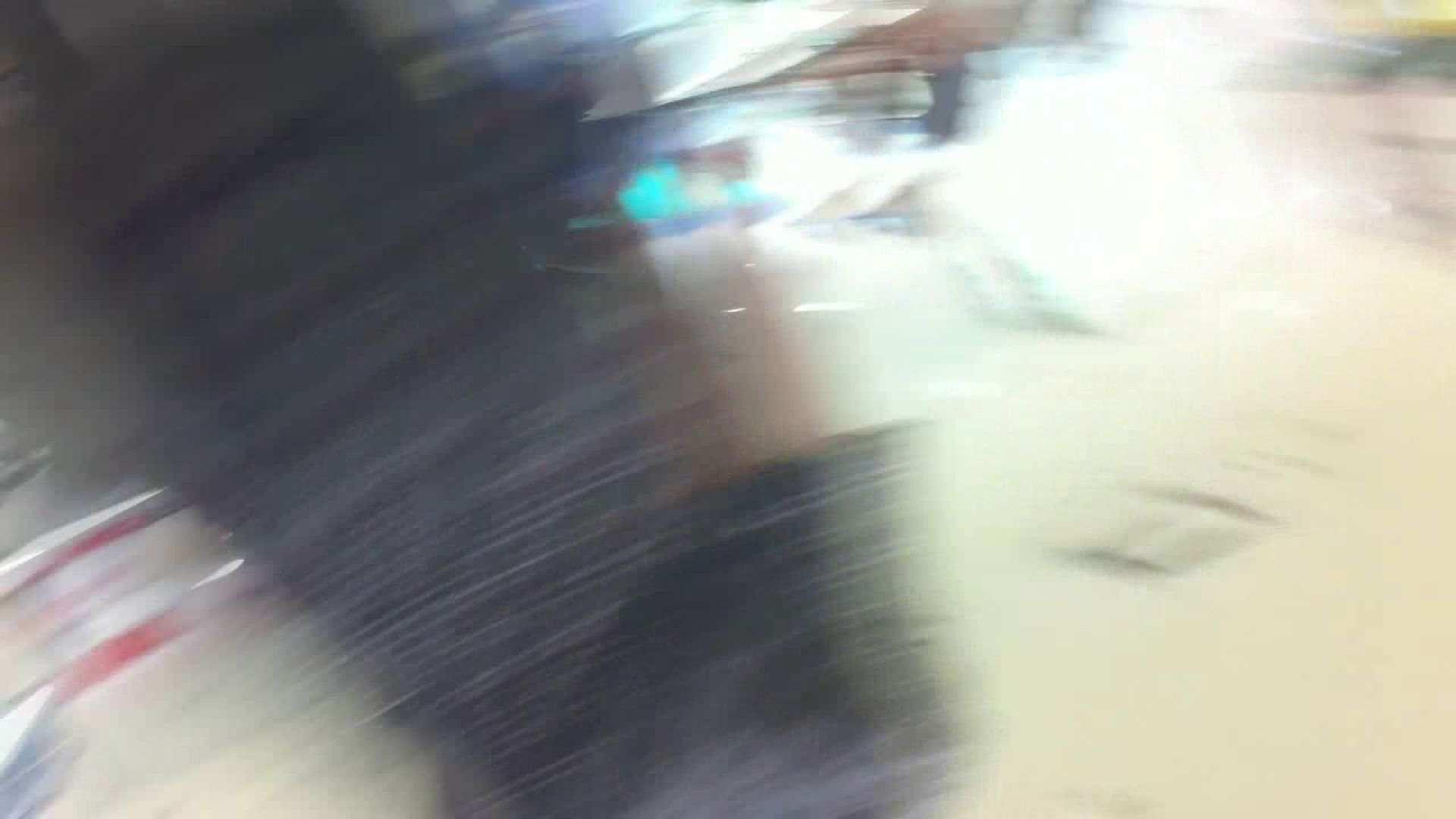 フルHD ショップ店員千人斬り! 大画面ノーカット完全版 vol.63 胸チラ えろ無修正画像 59PIX 14